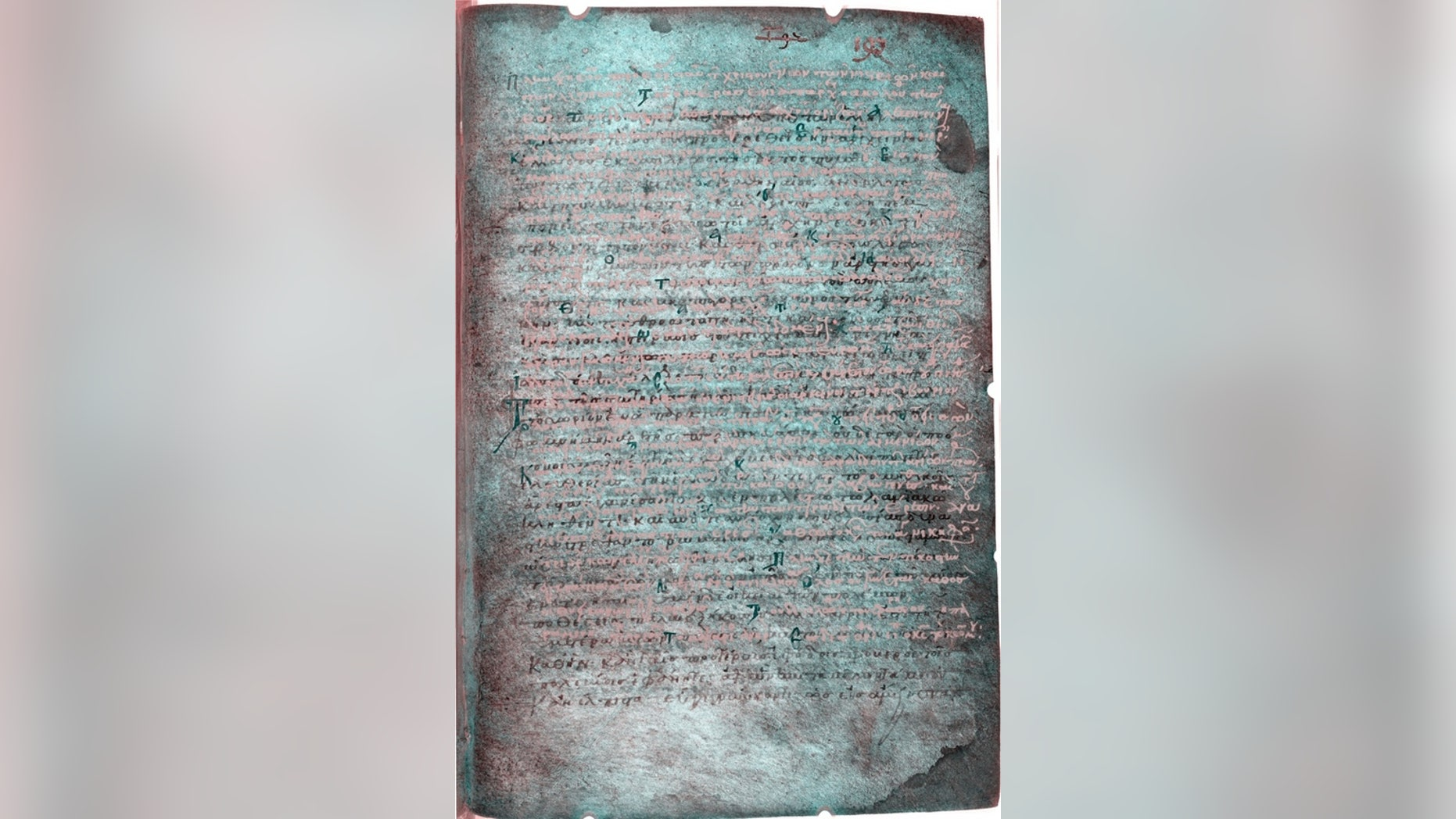 Researchers used spectral imaging to read the writing on this fragment, which details the third-century Thermopylae battle.