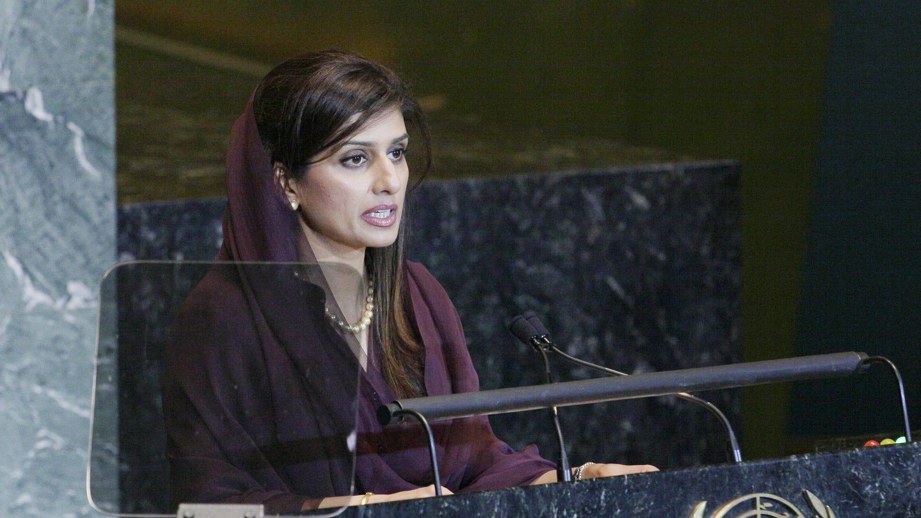 Sept. 27, 2011: Hina Rabbani Khar, foreign minister of Pakistan, addresses the General Assembly.