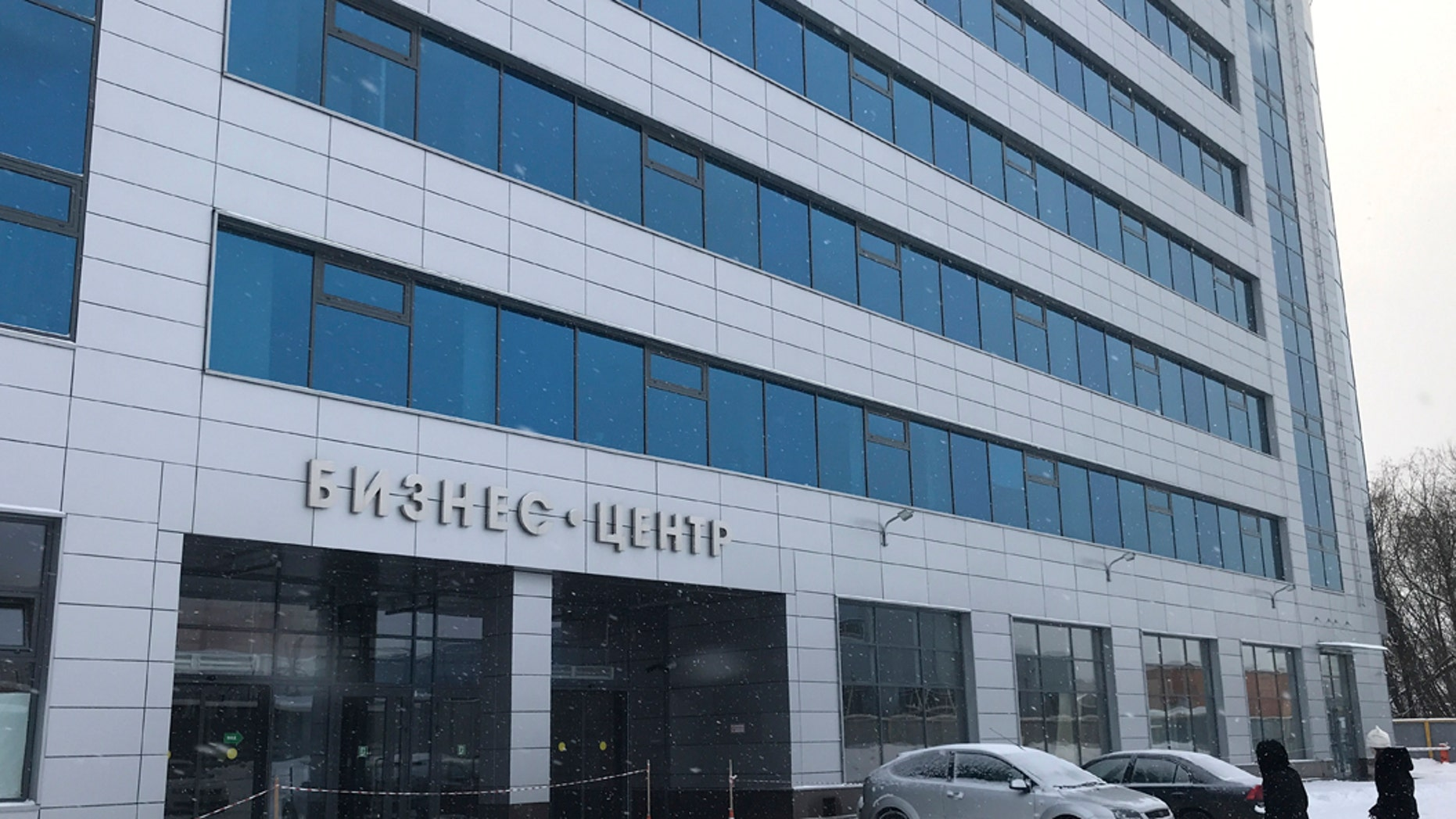 """A view of a Buisness center, believed to be the location of the new """"troll factory"""" in St.Petersburg, Russia, Sunday, Feb. 18, 2018.  The U.S. government allege the Internet Research Agency started interfering as early as 2014 in U.S. politics, extending to the 2016 presidential election, saying the agency was funded by a St. Petersburg businessman Yevgeny Prigozhin. (AP Photo/Mstyslav Chernov)"""