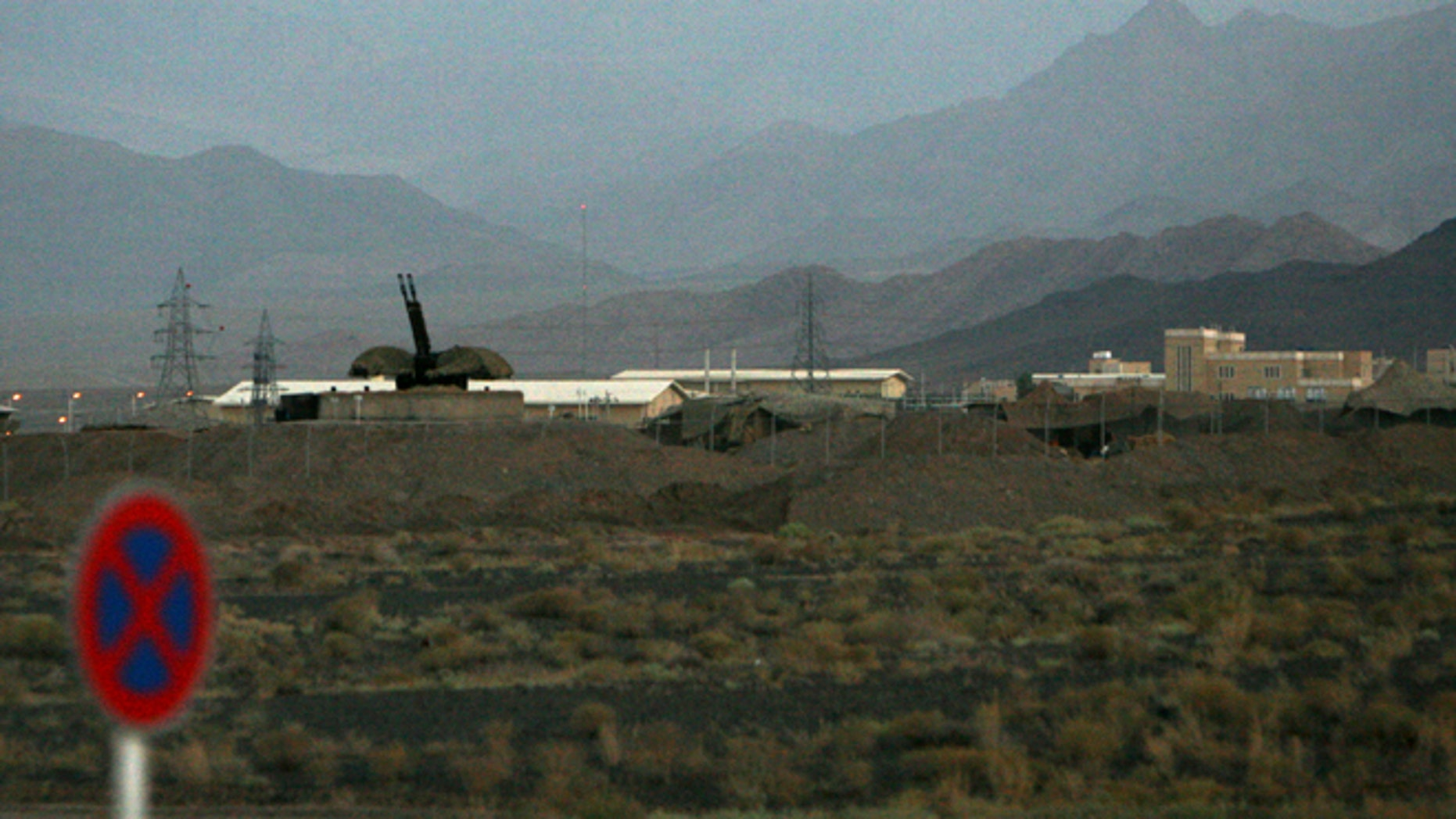 In this Sept. 2007 file picture an anti-aircraft gun position is seen at Iran's nuclear enrichment facility in Natanz, Iran. Iran is poised for a major technological update of its uranium enrichment program, allowing it to vastly increase production of the material that can be used for both reactor fuel and nuclear warheads, diplomats told The Associated Press.