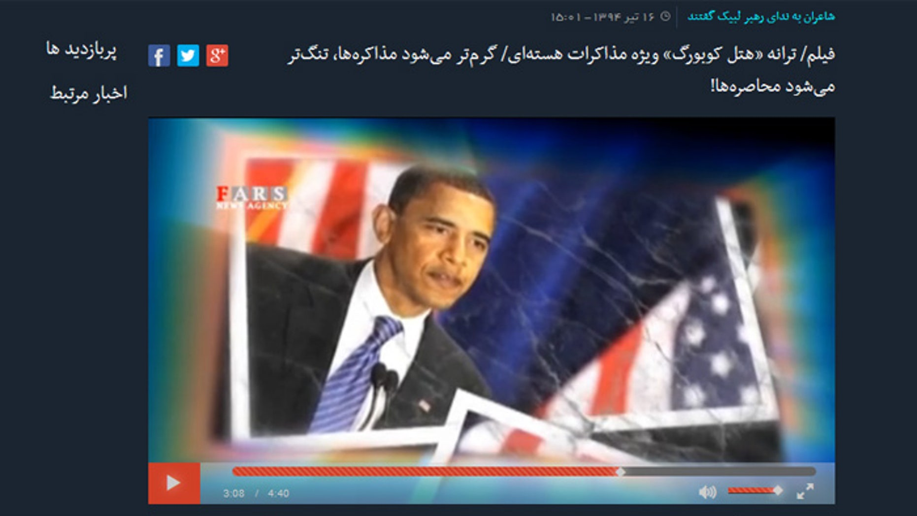 """A new song in Iran takes aim at President Obama and warns not to trust the """"wolves"""" of the U.S. (FARS screengrab)"""