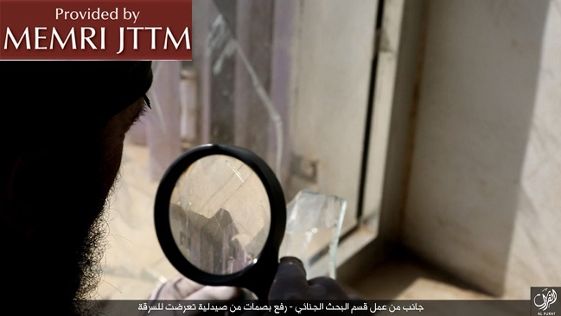 An image from an ISIS propoganda pictorial showing a new forensics division.