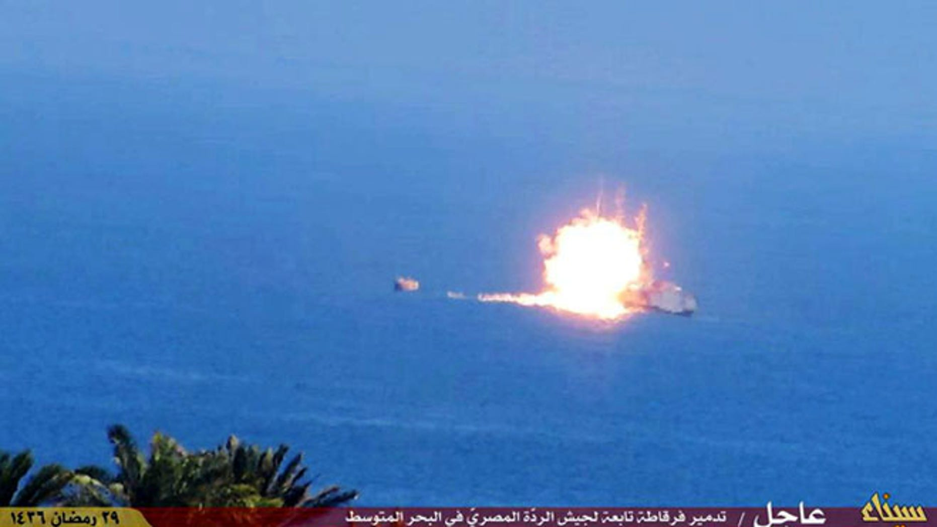 This image posted on a militant social media account shows a fireball rising from an Egyptian Navy vessel.