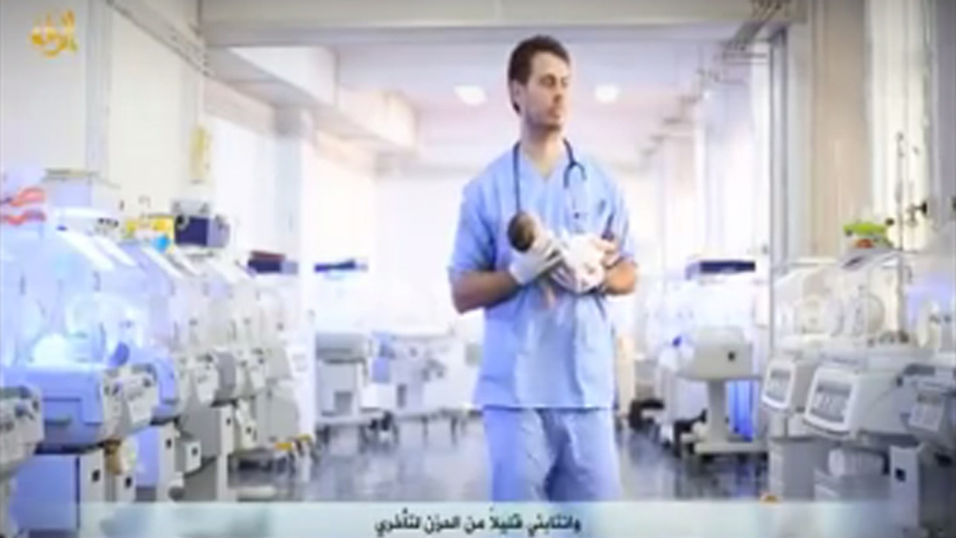In a recent ISIS propaganda video, Australian Dr. Tareq Kamleh was shown working inside a purported ISIS maternity ward in Syria, and urging other medical professionals to join him. (Screengrab)