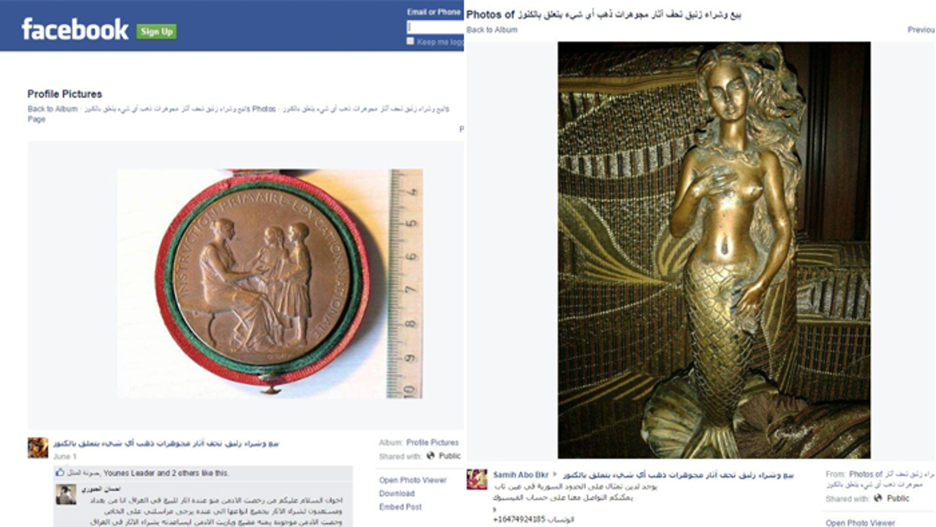 These items, believed to have been stolen by ISIS, were offered for sale on Facebook.