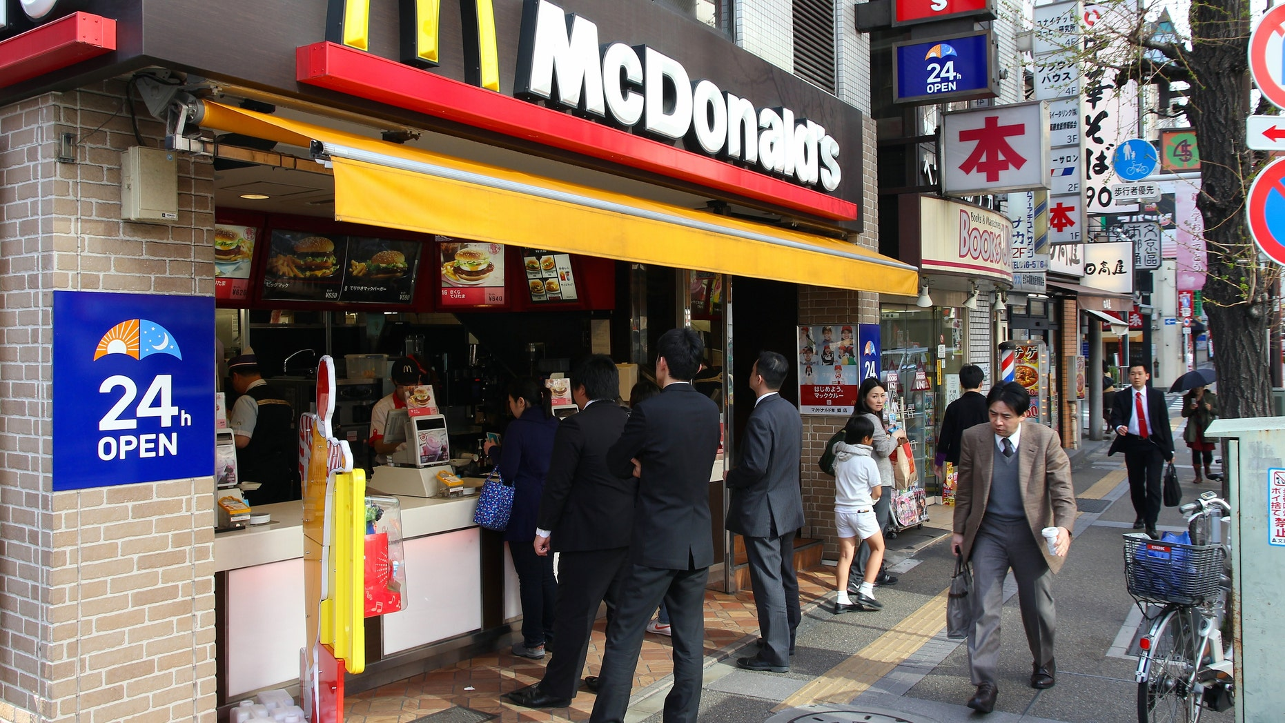 Japan has almost 3,000 McDonald's locations.