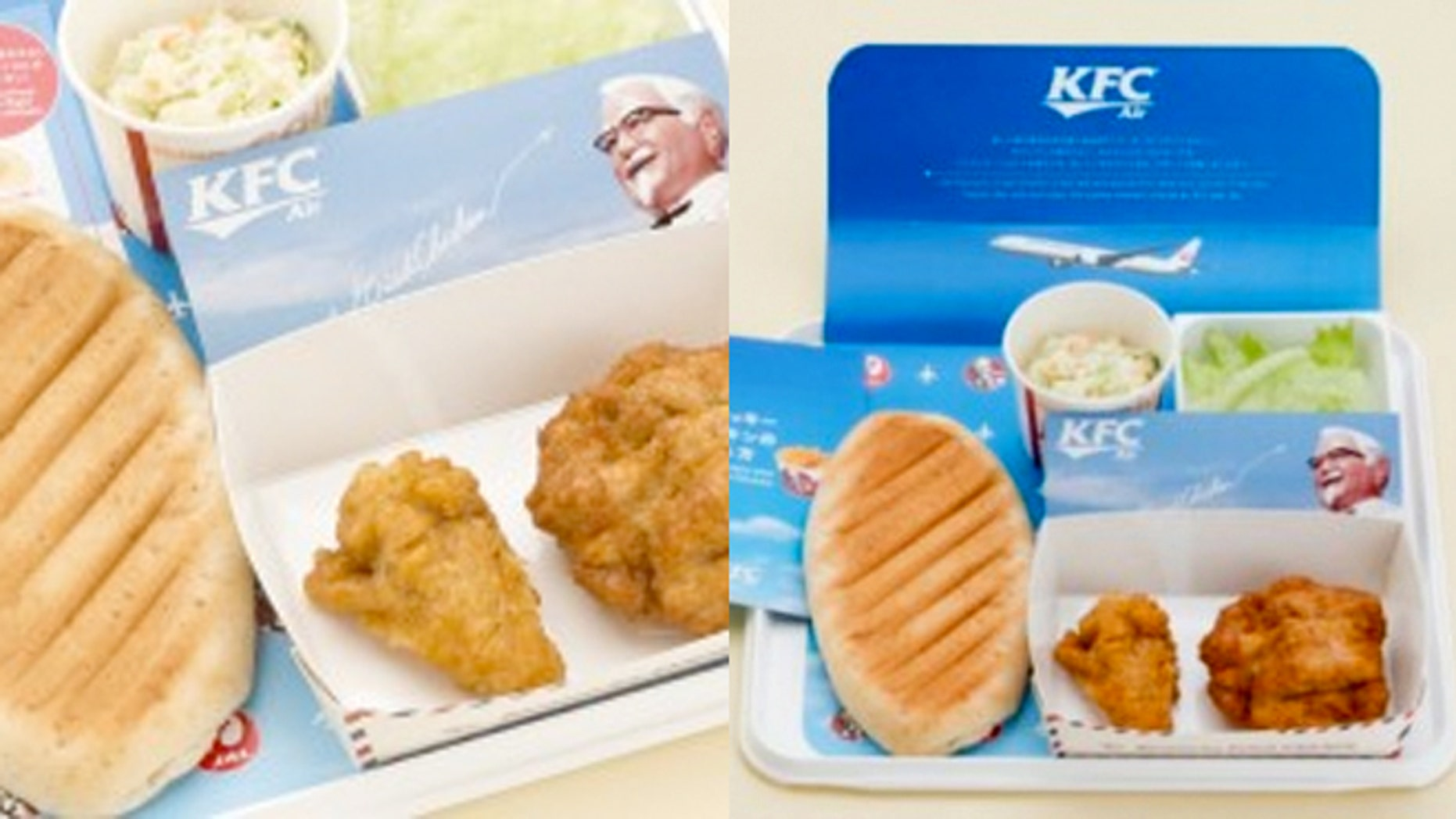 Japan Airlines will begin serving KFC on select holiday flights.