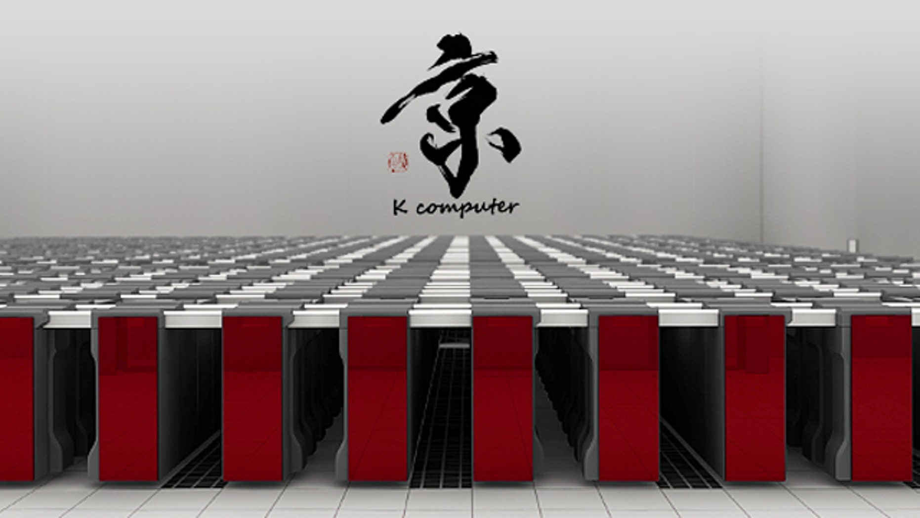 "The K Computer -- from the Japanese word ""Kei"" which means 10 to the 16th power -- has just earned the title of world's fastest supercomputer."