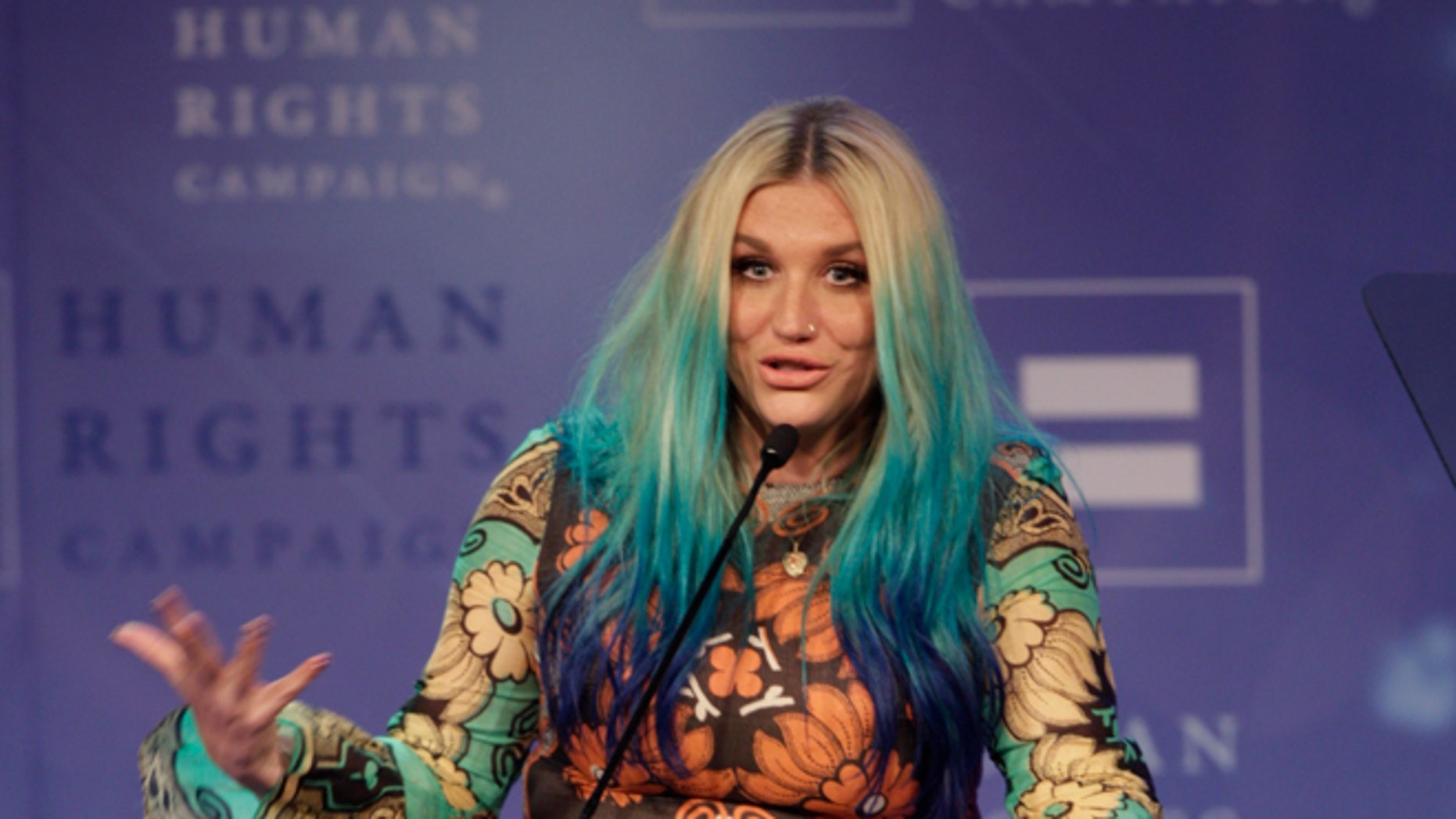 March 5, 2016. Kesha, recipient of the Visibility award, speaks at the 21st Annual HRC Nashville Equality Dinner at the Renaissance Hotel in Nashville.
