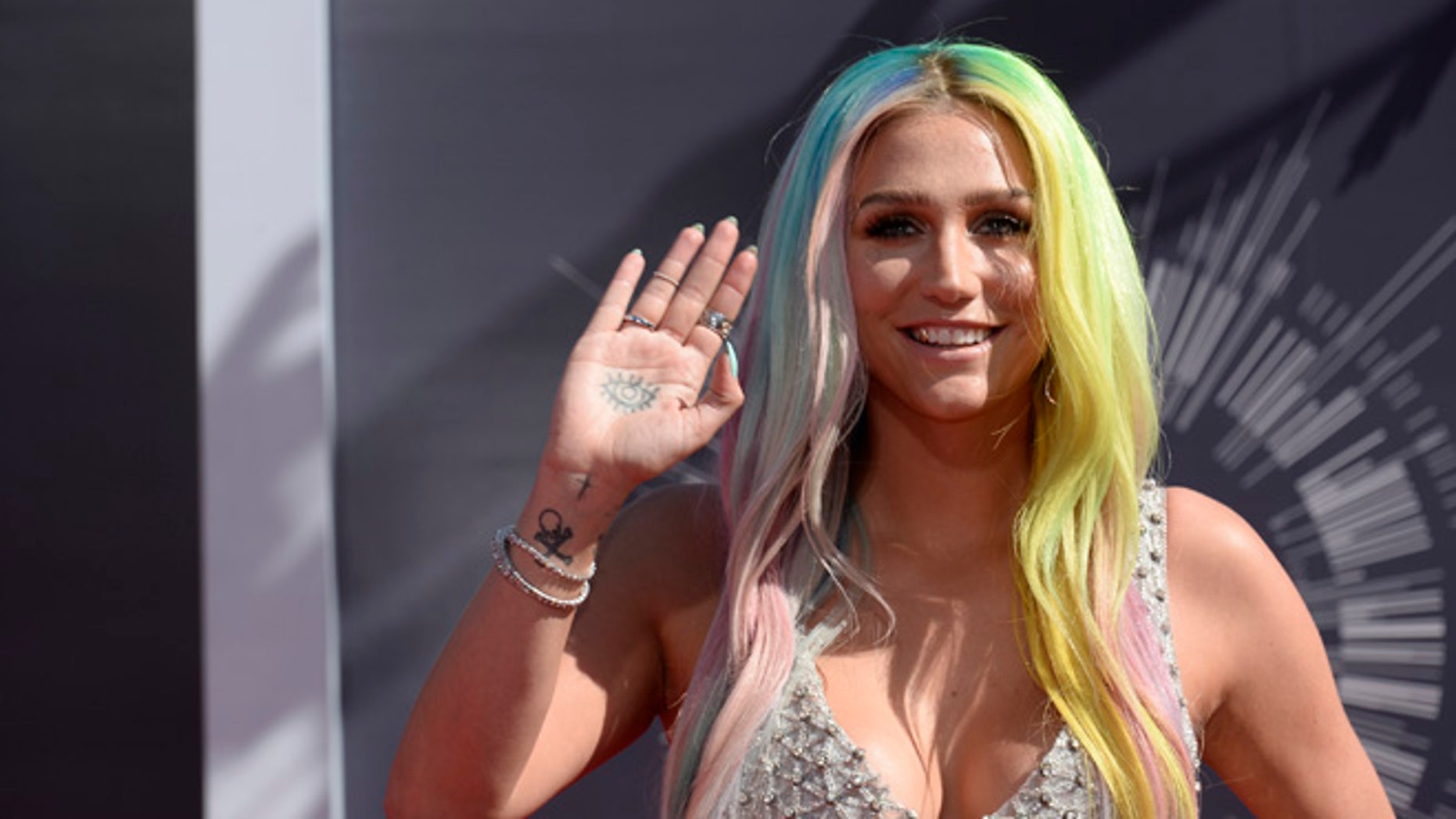 Kesha's medical records won't be made public in lawsuit against former producer Dr. Luke