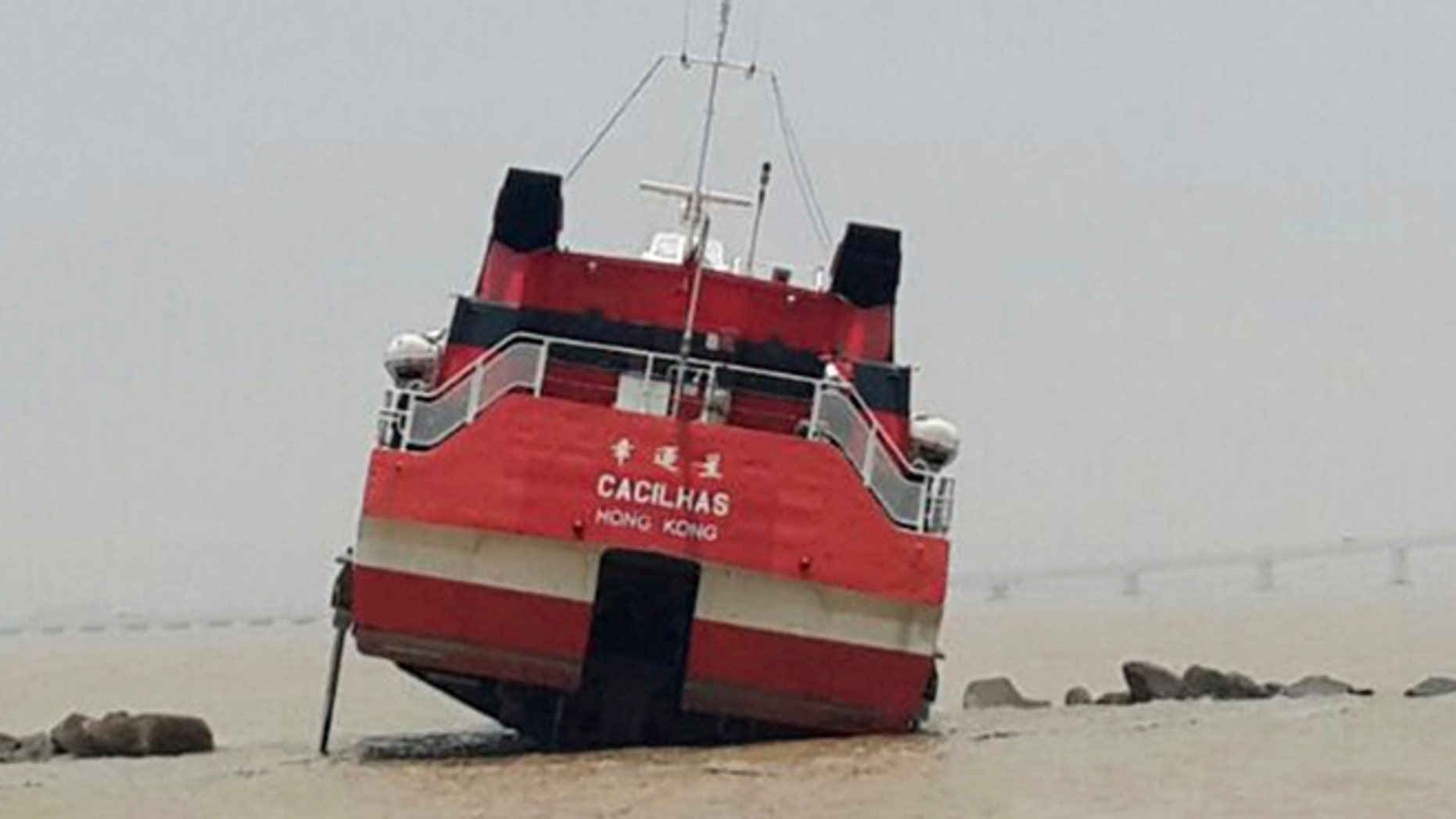 June 13, 2014: A high-speed ferry heading to Macau crashes into a breakwater in Macau's harbor in Macau. (AP)
