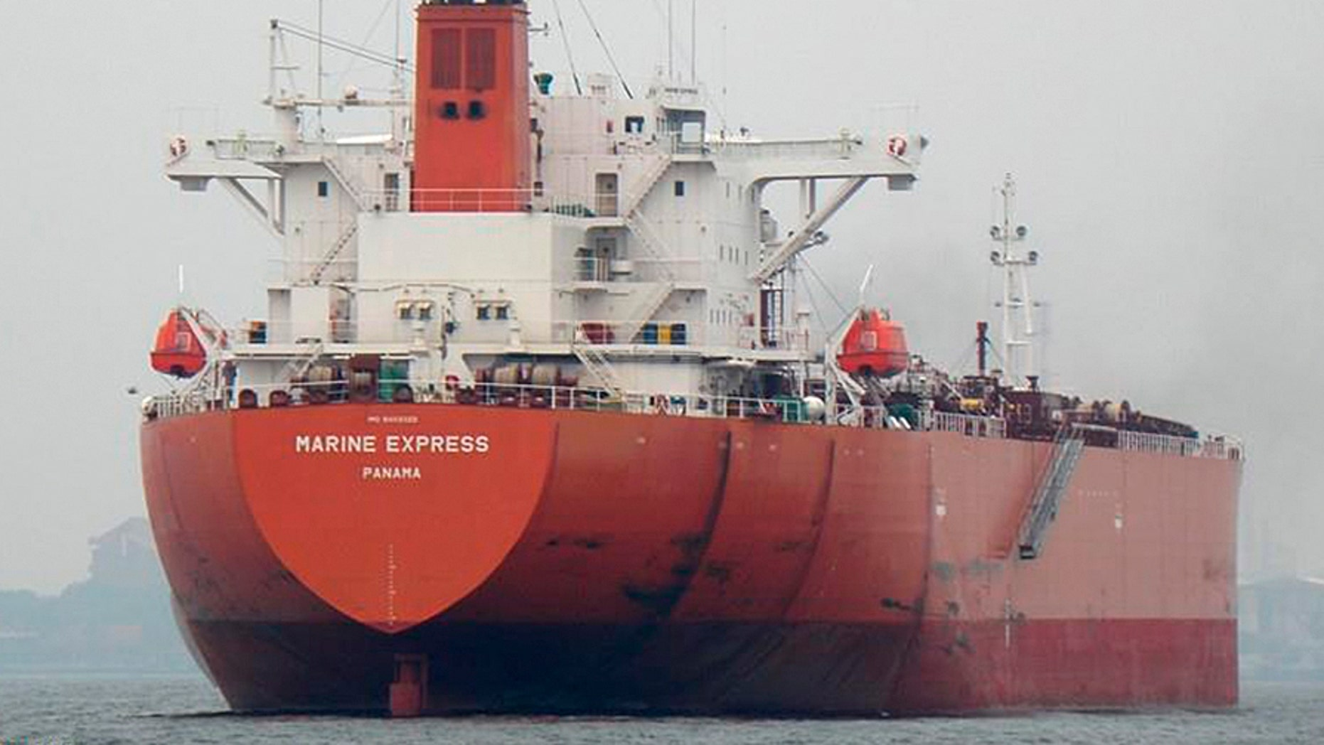 The Marine Express oil tanker vanished off the coast of Benin on Feb. 1.