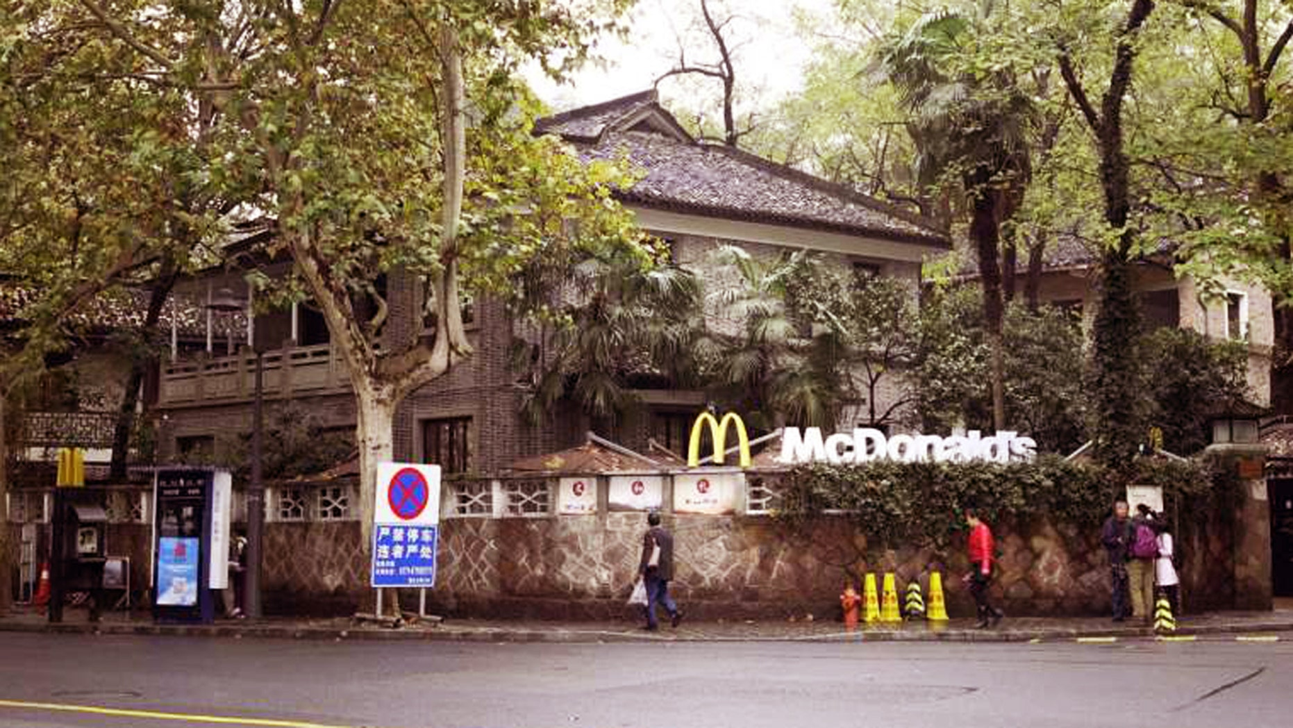 Some locals are furious over the historic location of this new McDonald's.