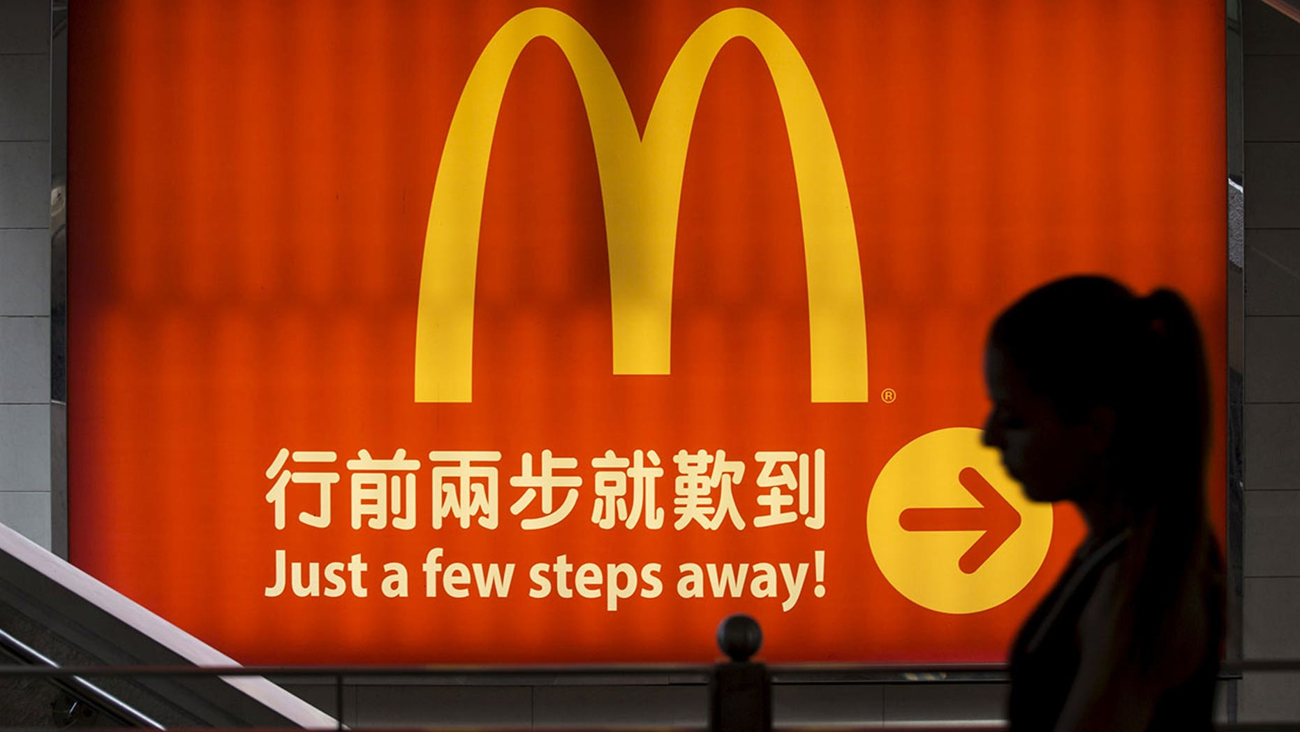The Twitter account, which was masquerading as the official account of McDonald's Hong Kong, has been suspended.