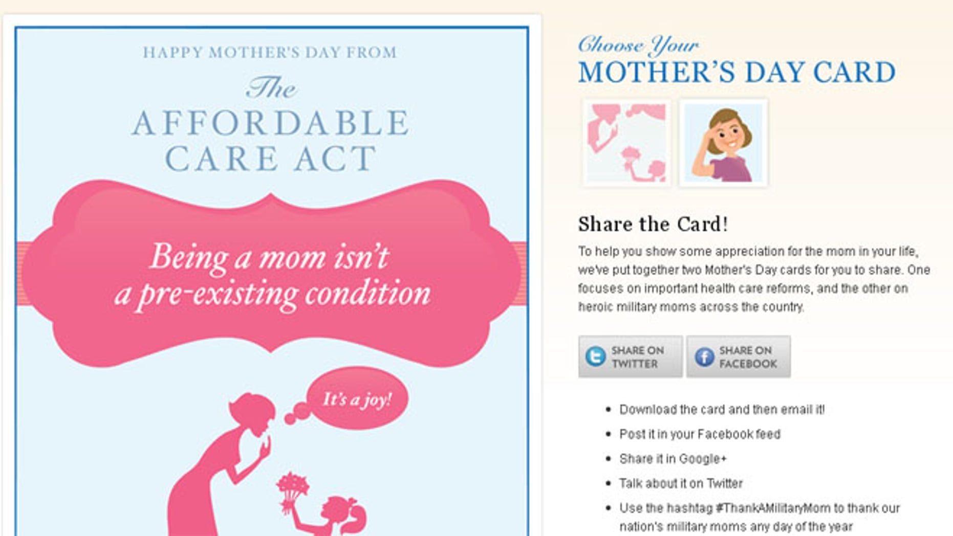 Shown here is a Mother's Day e-card produced by the White House.