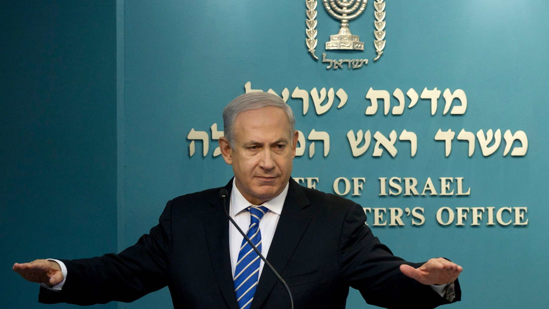 Feb. 22, 2012  - FILE photo, Israeli Prime Minister Benjamin Netanyahu gives a press conference at the Prime Minister's office in Jerusalem.
