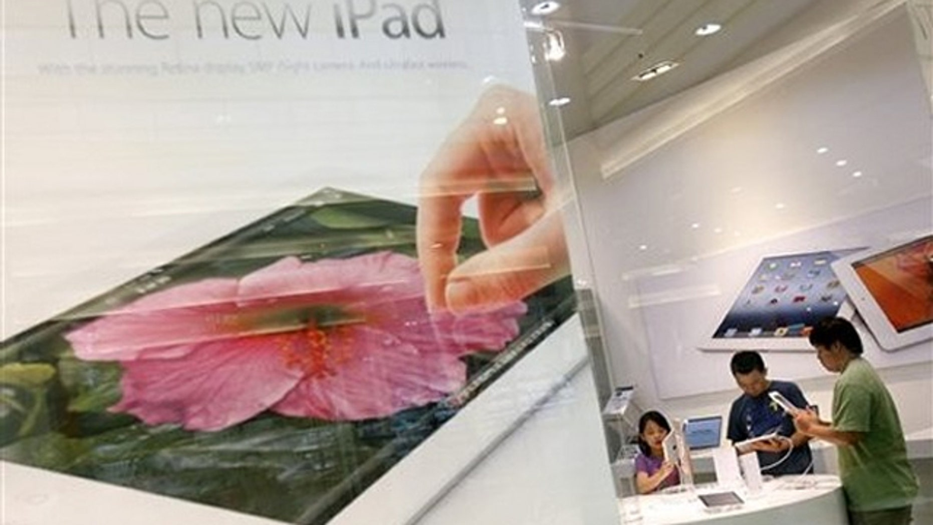 Apple's iPad trademark woes in China continue.