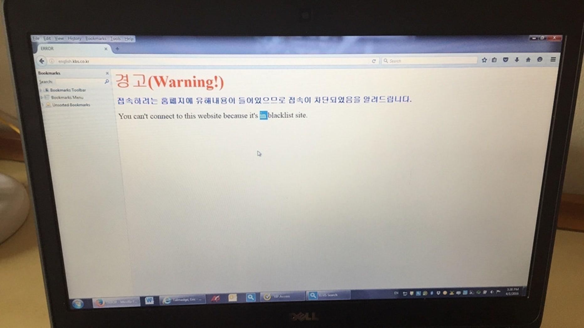 Adult web site korean