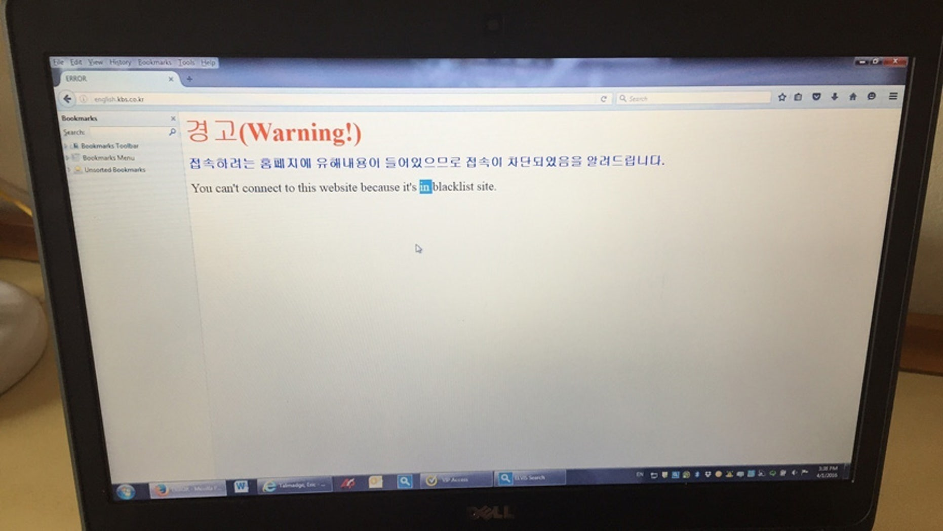 April 1, 2016: South Korea's Korean Broadcasting System (KBS) website is blocked as North Korea announces new Internet restrictions banning the use of Facebook, Twitter and other websites in Pyongyang, North Korea.
