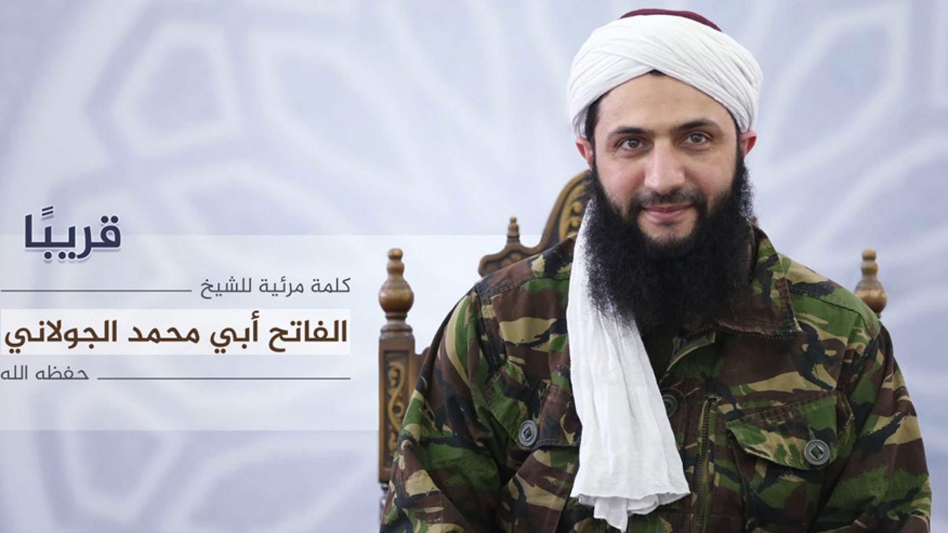 July 27, 2016: An undated photo of Nusra Front leader Mohammed al-Golani announced in a video message that the militant group is changing its name, and claims it will have no more ties with Al Qaeda.