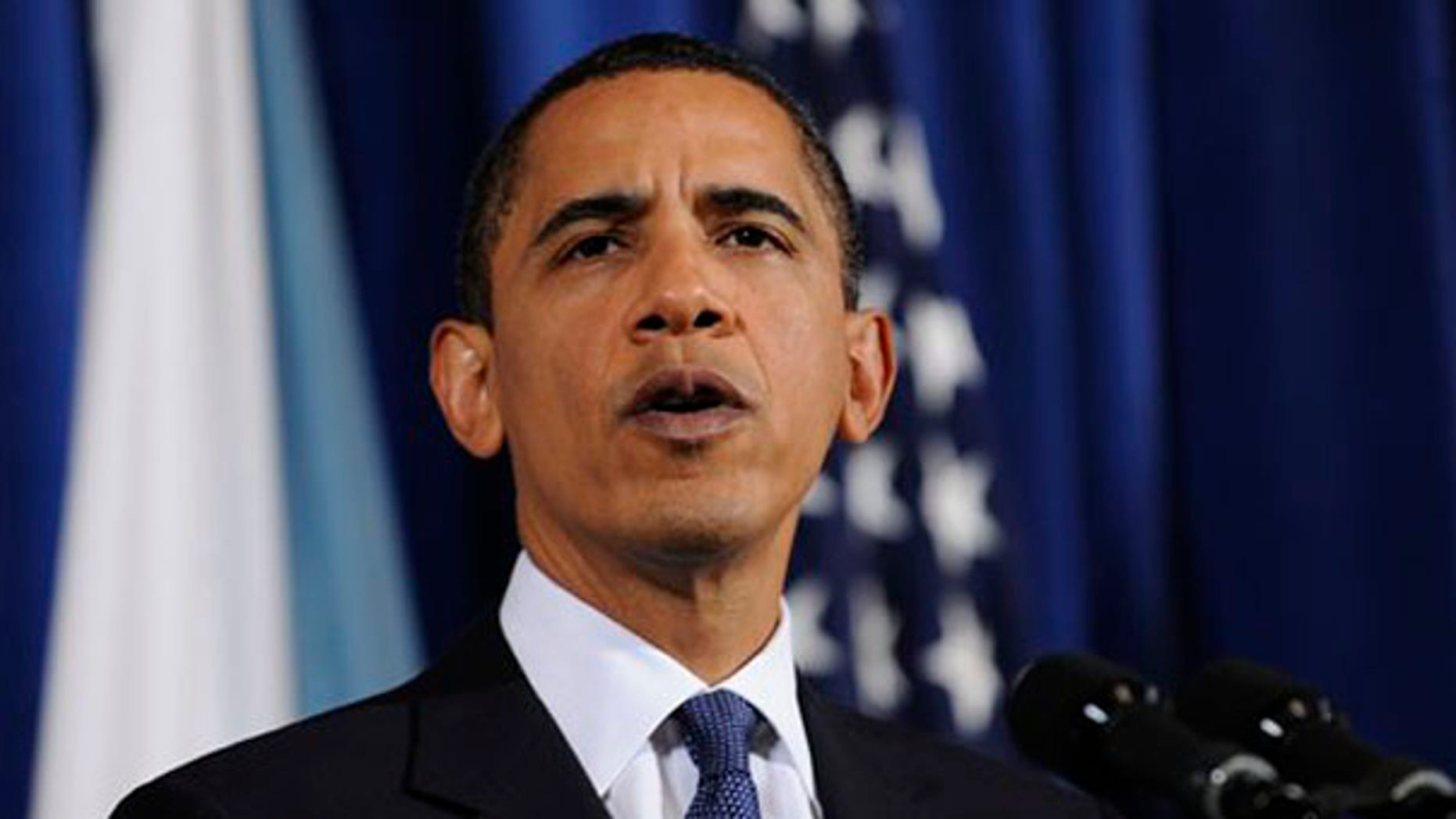 President Obama speaks about the shooting at Ft. Hood during an event in Washington Nov. 5. (AP Photo)