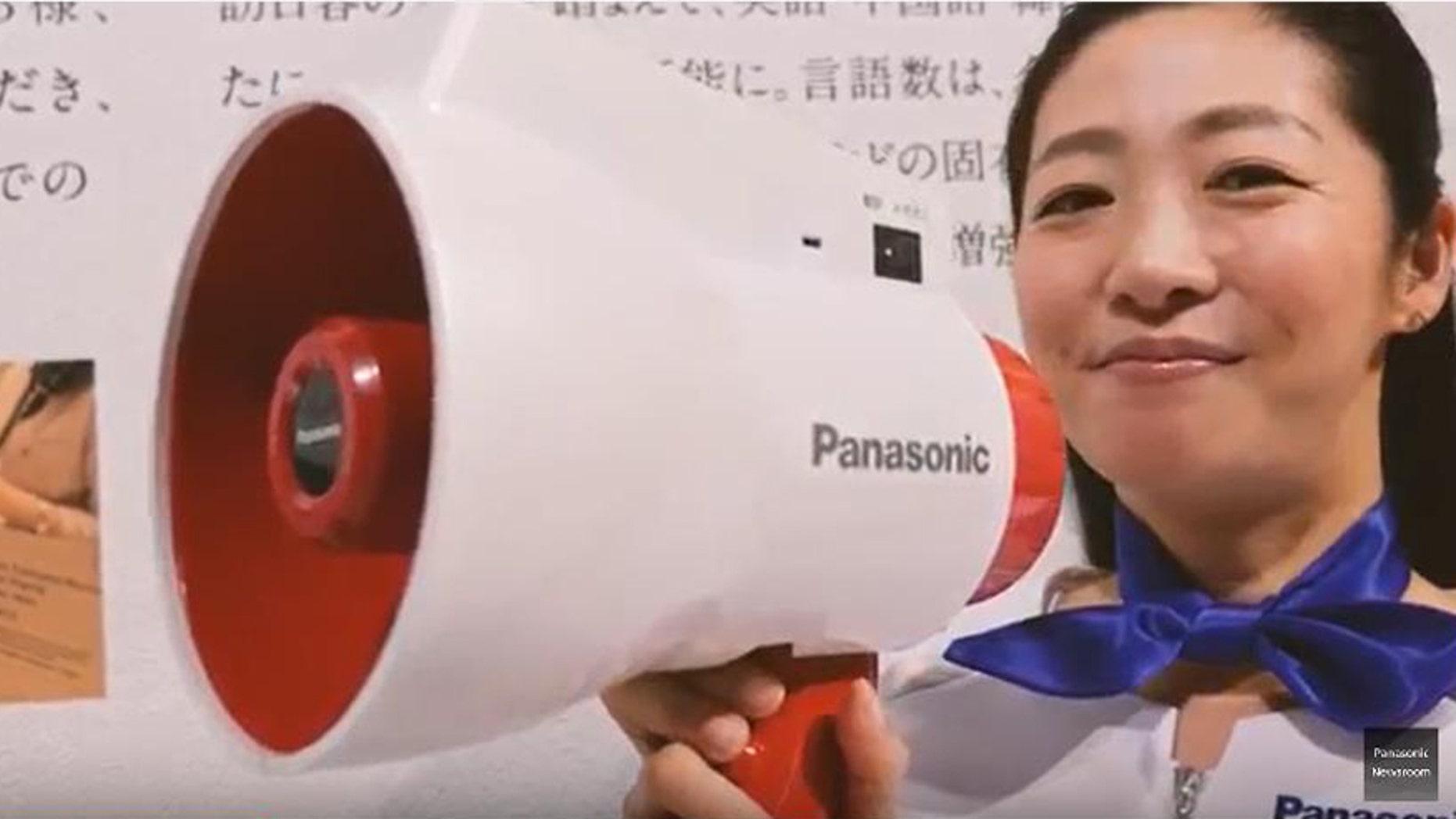 (Screenshot from Panasonic YouTube video)