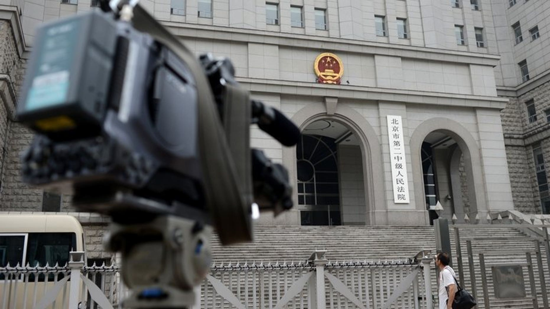File picture shows a courthouse in the Chinese capital Beijing on July 8, 2013. A legal expert at a top Chinese university has inflamed controversy over a gang-rape case by calling the act less harmful if the victim was a bar hostess.
