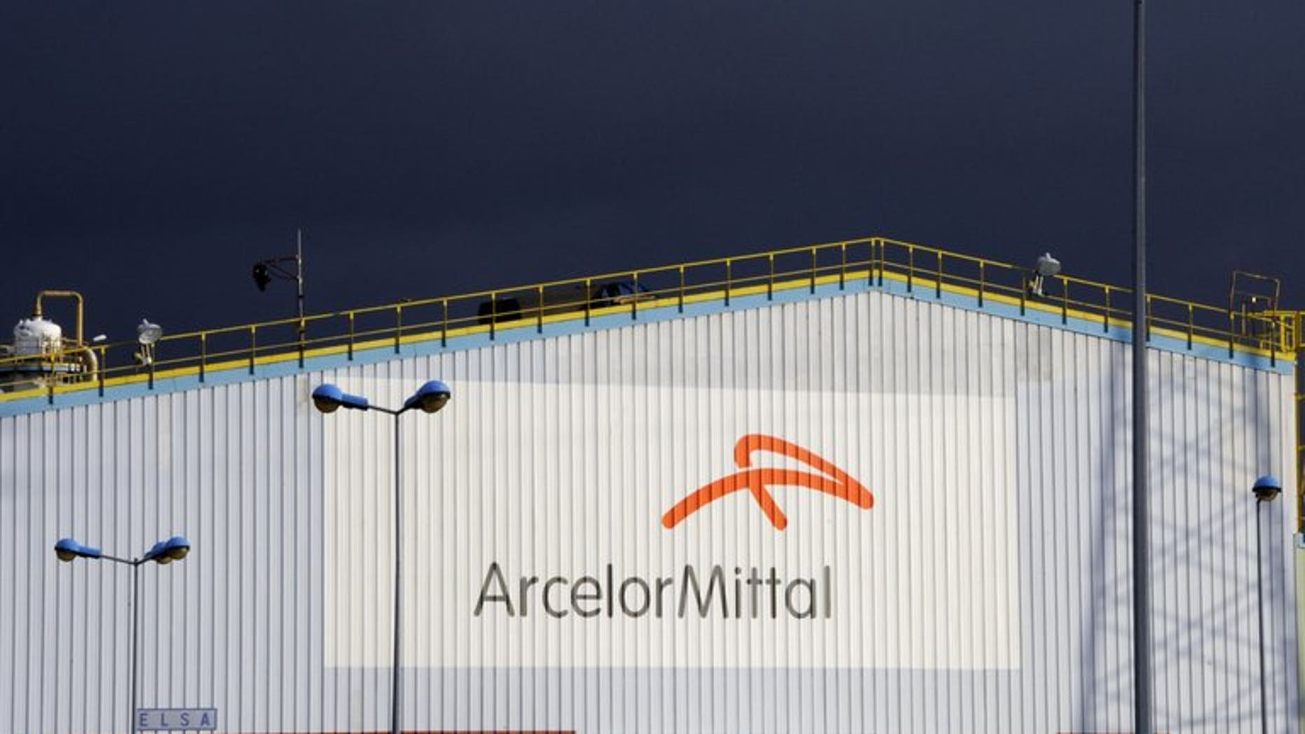ArcelorMittal's steel plant in Florange eastern France is pictured on December 10, 2012. The world's largest steel maker ArcelorMittal Wednesday said it has scrapped plans to build a steel plant in eastern India due to delays in acquiring land.
