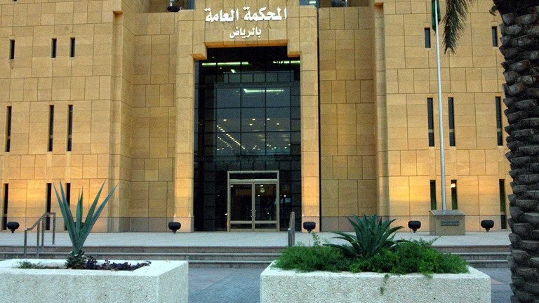 """The General Court in Riyadh on May 15, 2005. A Saudi court sentenced on Monday a rights activist to seven years in jail and 600 lashes for setting up a """"liberal"""" network and alleged insults to Islam, activists said."""