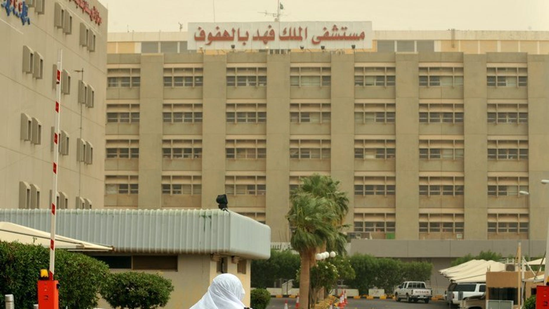 A Saudi nurse walks towards the King Fahad hospital in the city of Hofuf on June 16, 2013. A large influx of Muslim pilgrims on Saudi Arabia during the fasting month of Ramadan passed without any cases of the MERS coronavirus infection reported, authorities said.