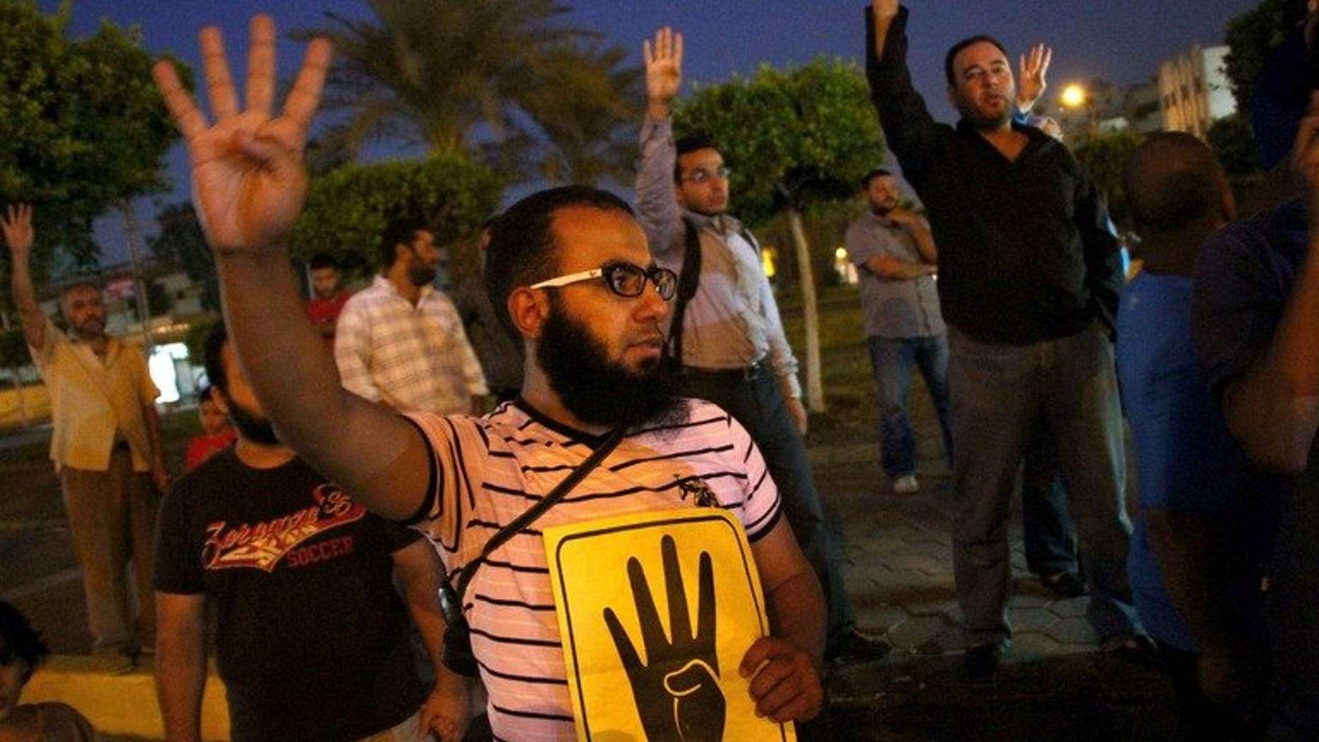 Hundreds of Muslim Brotherhood members demonstrate in Cairo on September 3, 2013. Egypt is expected to announce soon whether or not to dissolve an NGO linked to the Muslim Brotherhood amid allegations it operates as a front for the Islamist group.