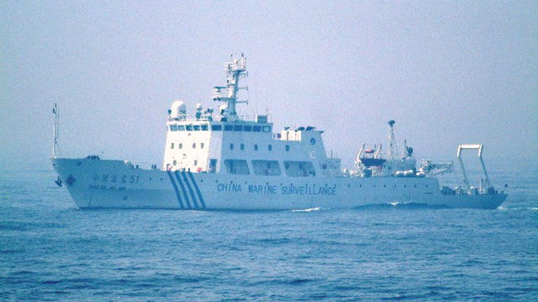 A Chinese marine surveillance ship photographed by the Japanese Coastguard in the East China Sea on May 4, 2010.