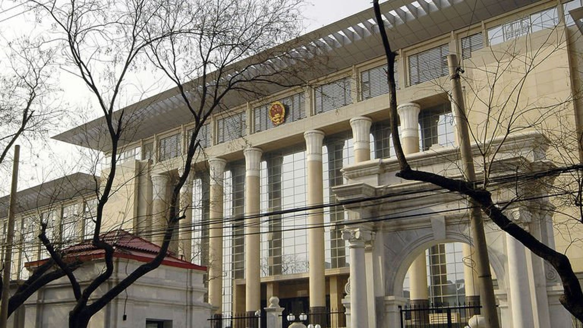 The Chinese Supreme People's Court in Beijing upheld on September 25, 2013, a death sentence against a street food vendor who stabbed two urban security officials following a street dispute, provoking outrage online.