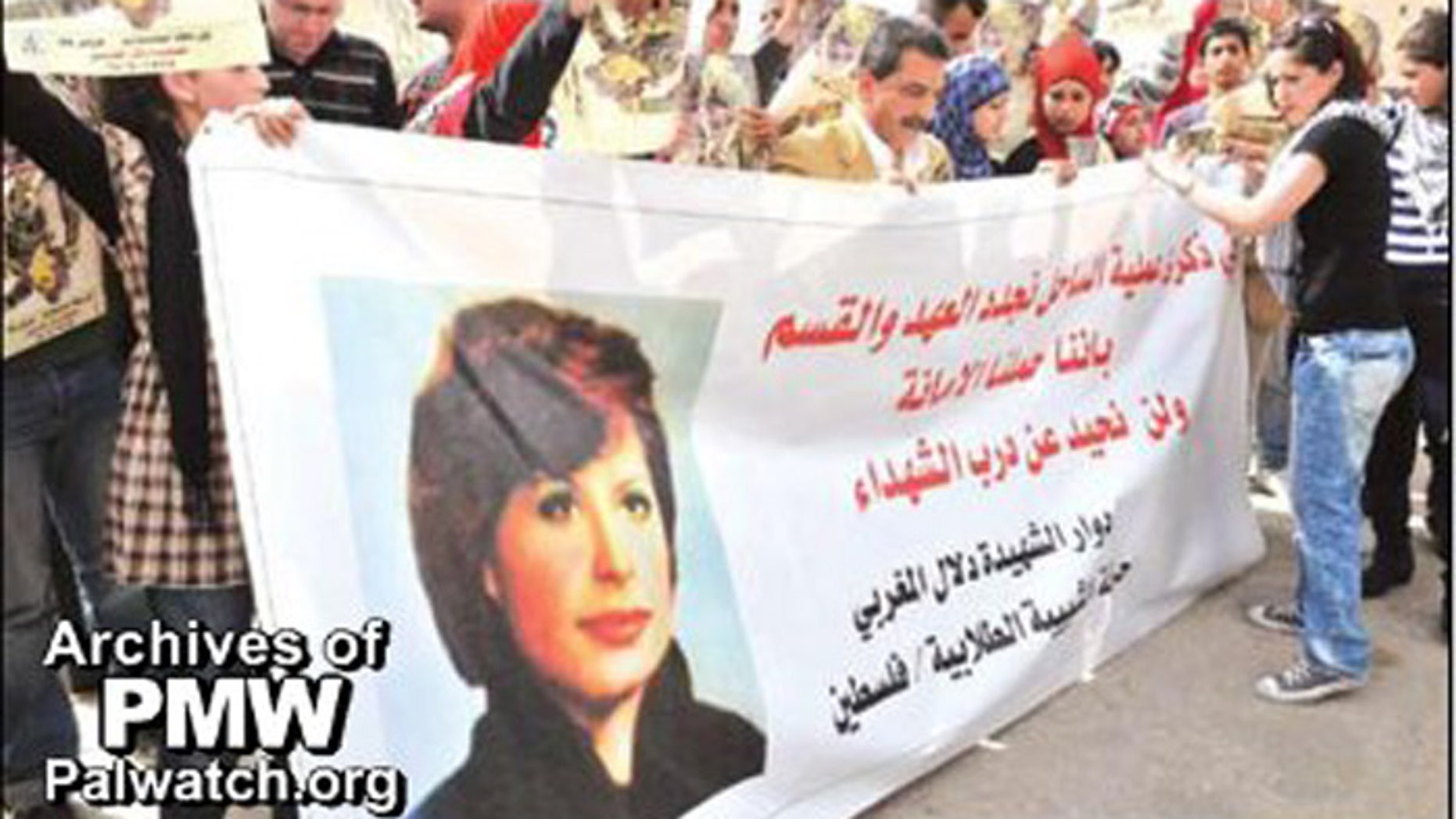 Dalal Mughrabi is a heroine to Palestinians because she led a suicide attack that killed 38 Israelis, including 13 children.