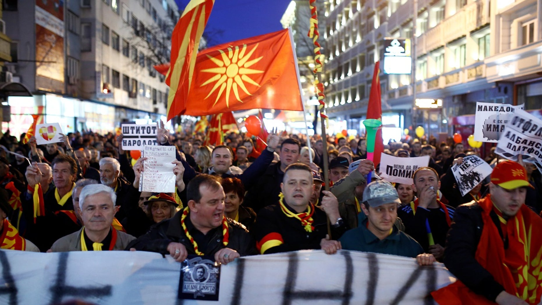 Protesters demonstrate against an agreement that would ensure the wider official use of the Albanian language, in Skopje, Macedonia March 9, 2017.