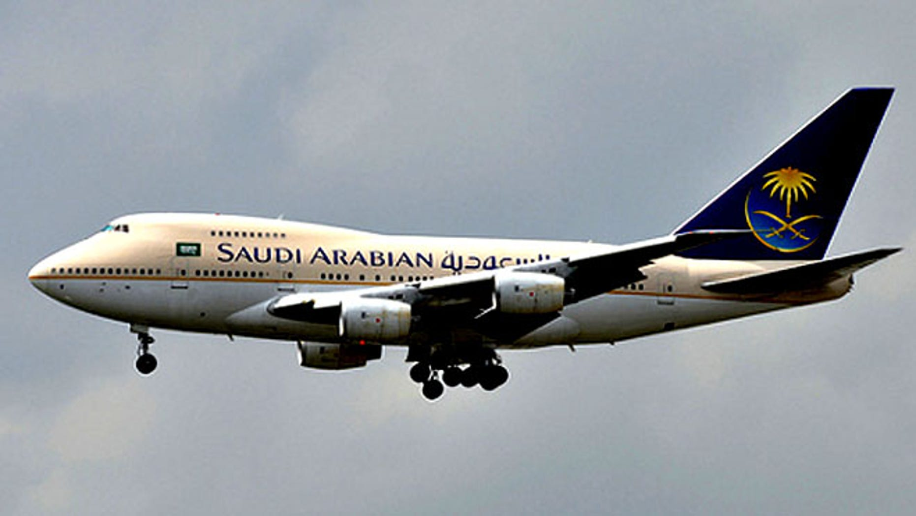 FILE: Saudi Arabia airlines.