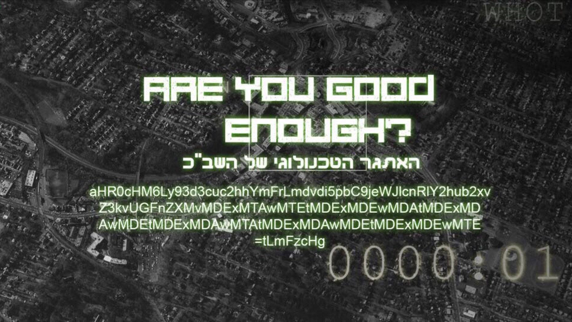 (Israel Security Agency)