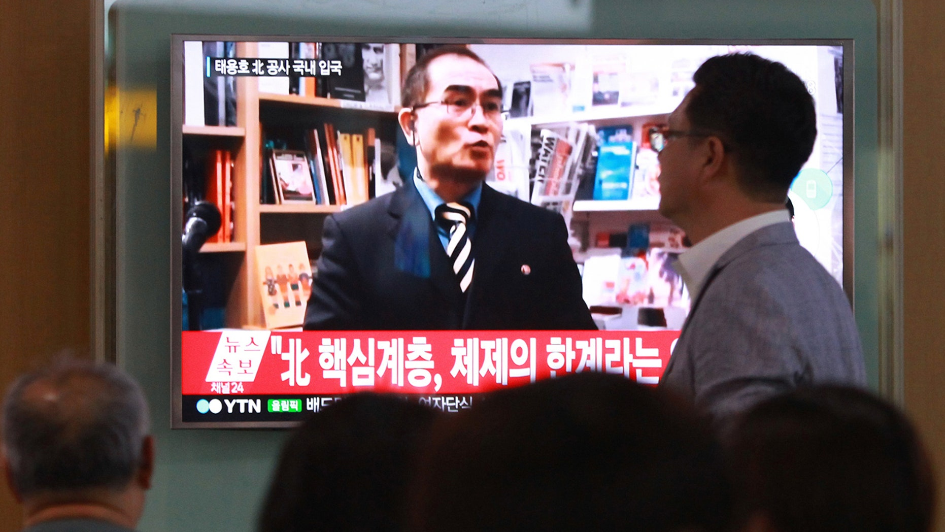 Aug. 17, 2016: People watch a TV news program showing a file image of Thae Yong Ho, a minister at the North Korean Embassy in London, at Seoul Railway Station in Seoul, South Korea.