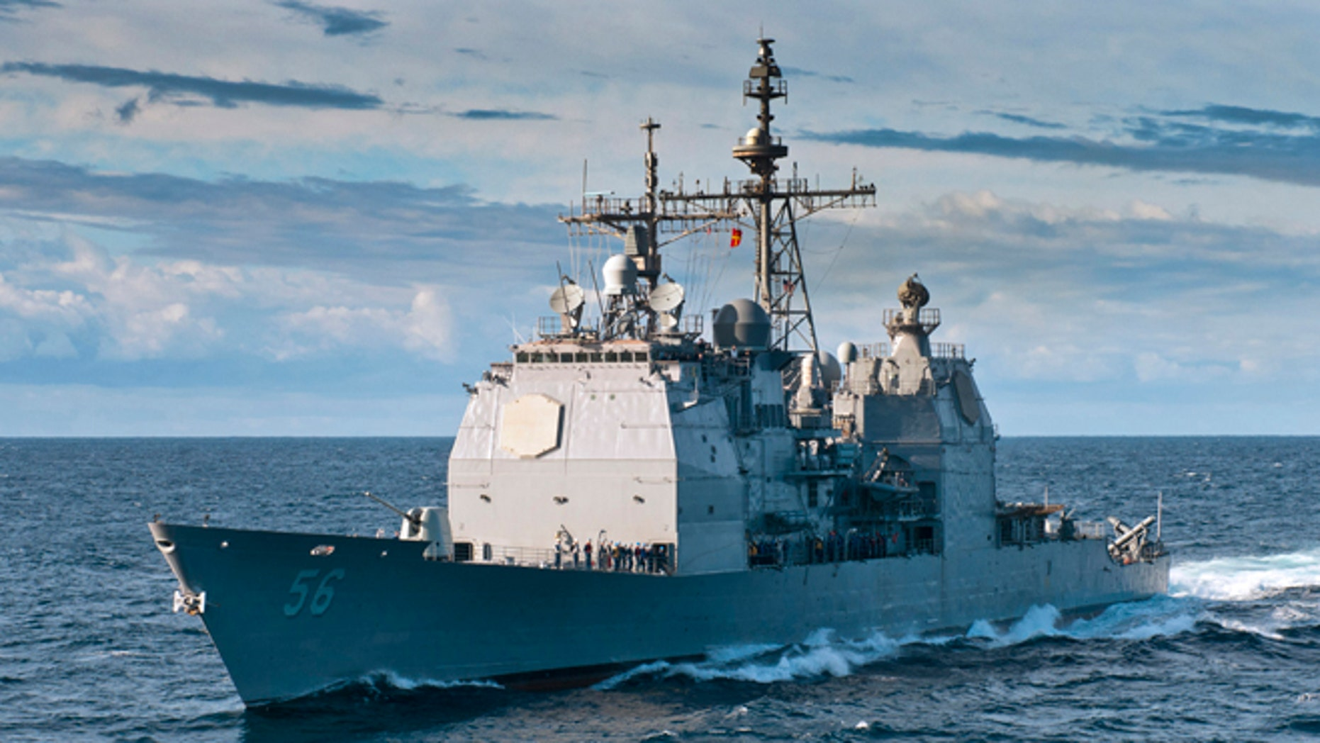 In this image provided by the U.S. Navy shows the guided-missile cruiser USS San Jacinto approaches at sea in the Atlantic Ocean June 6, 2012.