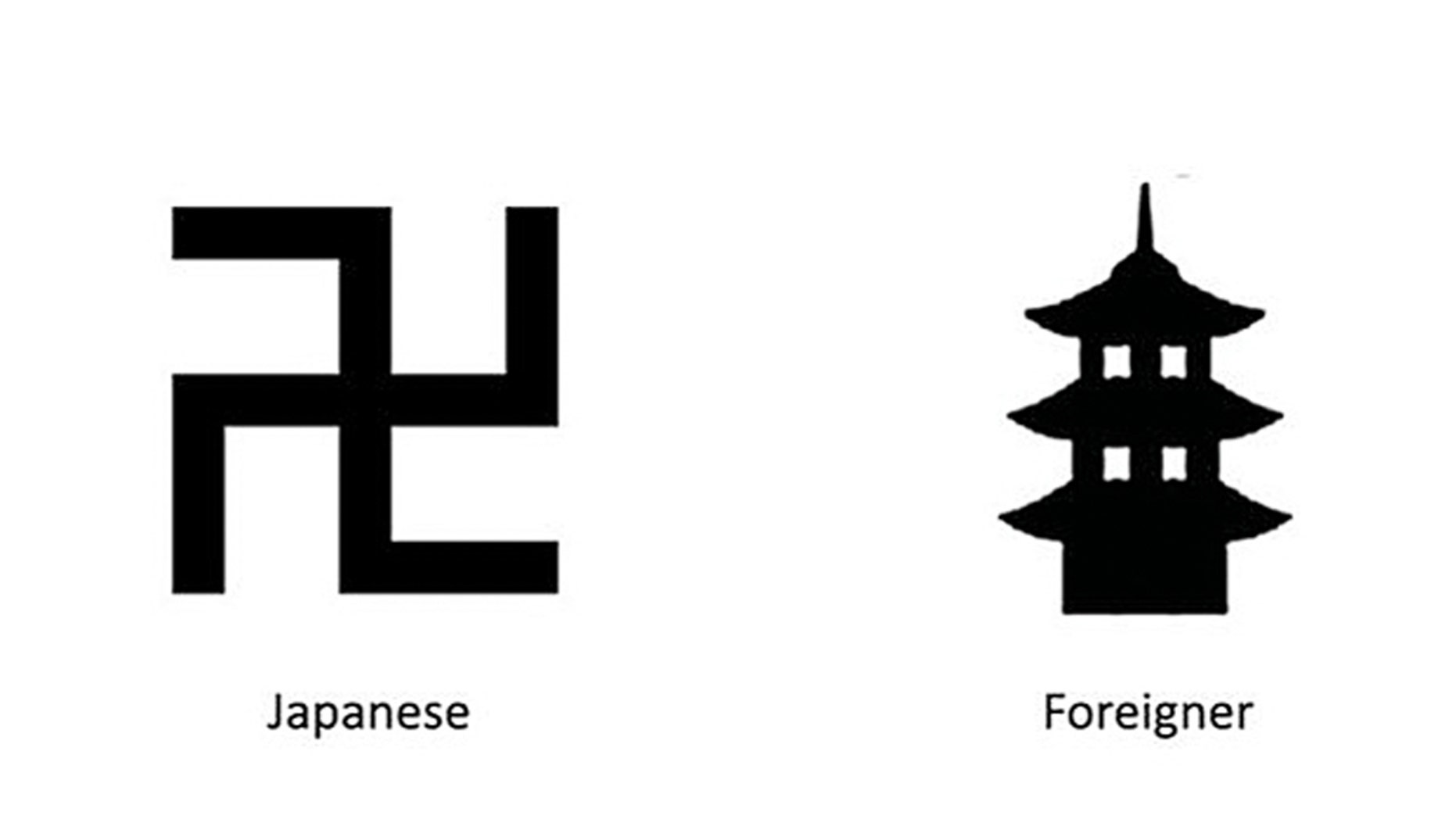 Japan is getting rid of a swastika-like symbol for a temple, replacing it with a pagoda sign.