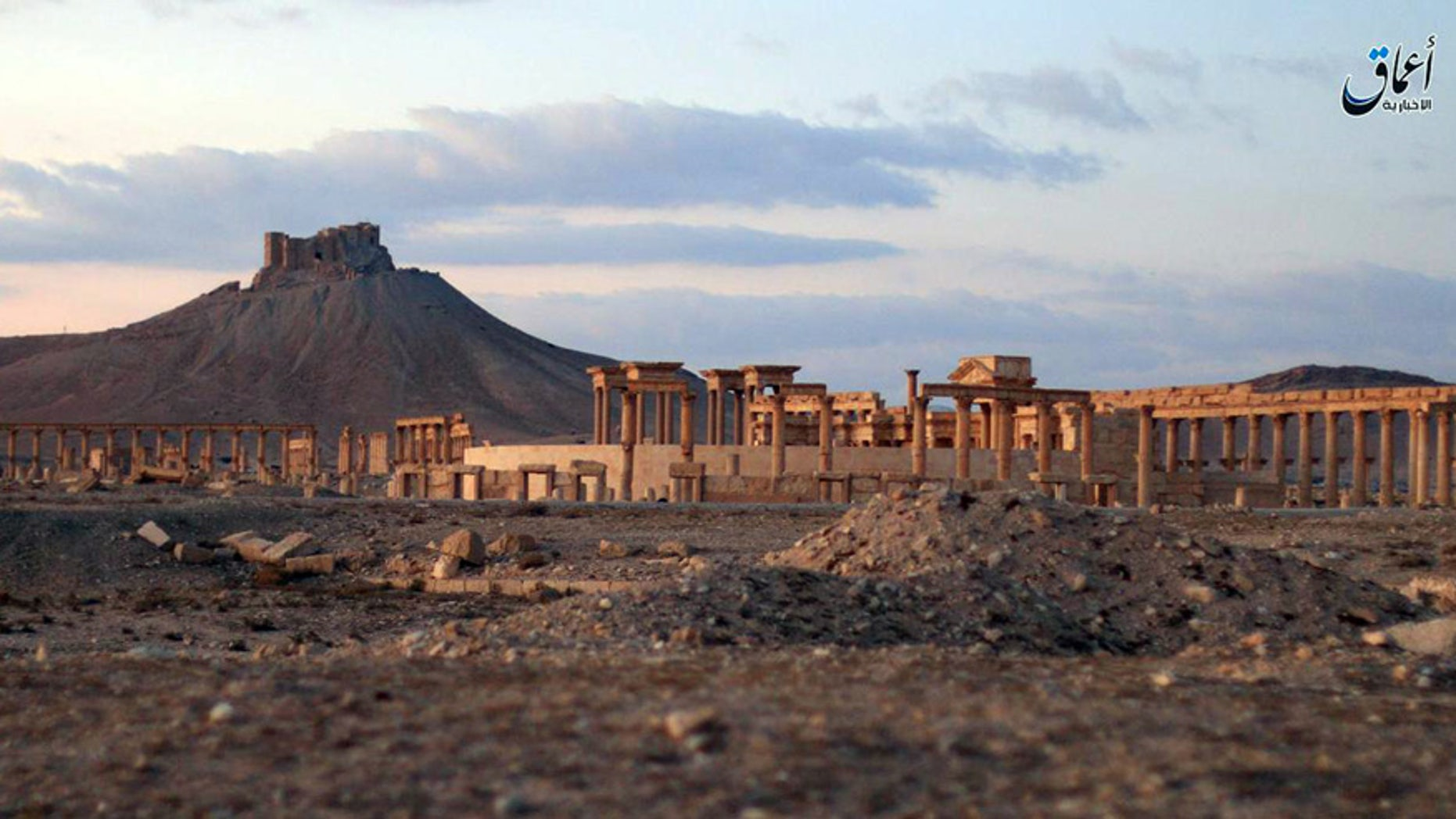 This file image posted online on Sunday, Dec. 11, 2016, by the Aamaq News Agency, a media arm of the Islamic State group, purports to show a general view of the ancient ruins of the city of Palmyra