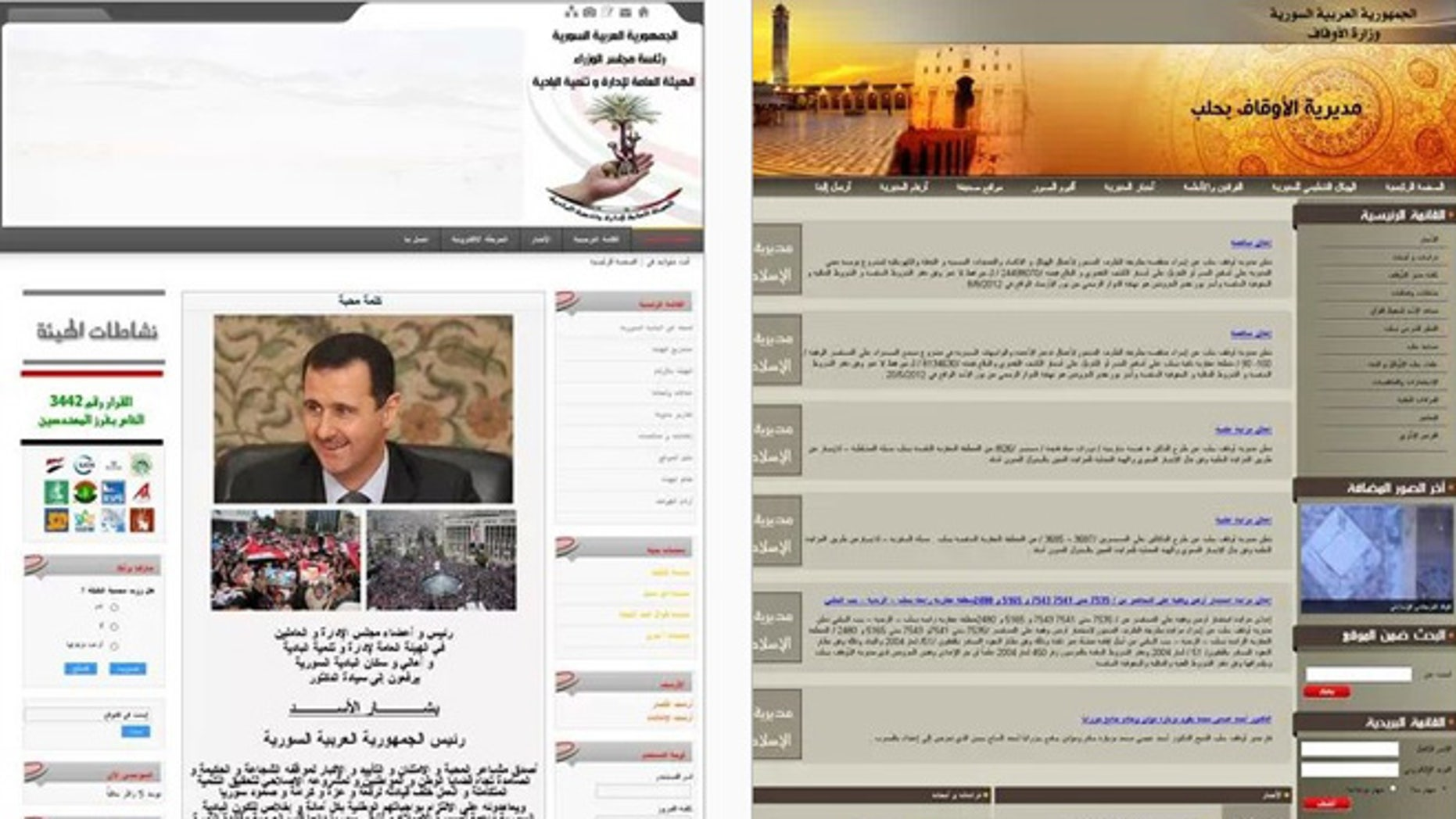 Dec. 5, 2012: Two Syrian government websites that were unwittingly being hosted on U.S. servers. U.S. Web hosts contacted by FoxNews.com said they had removed the sites after being told of their existence.