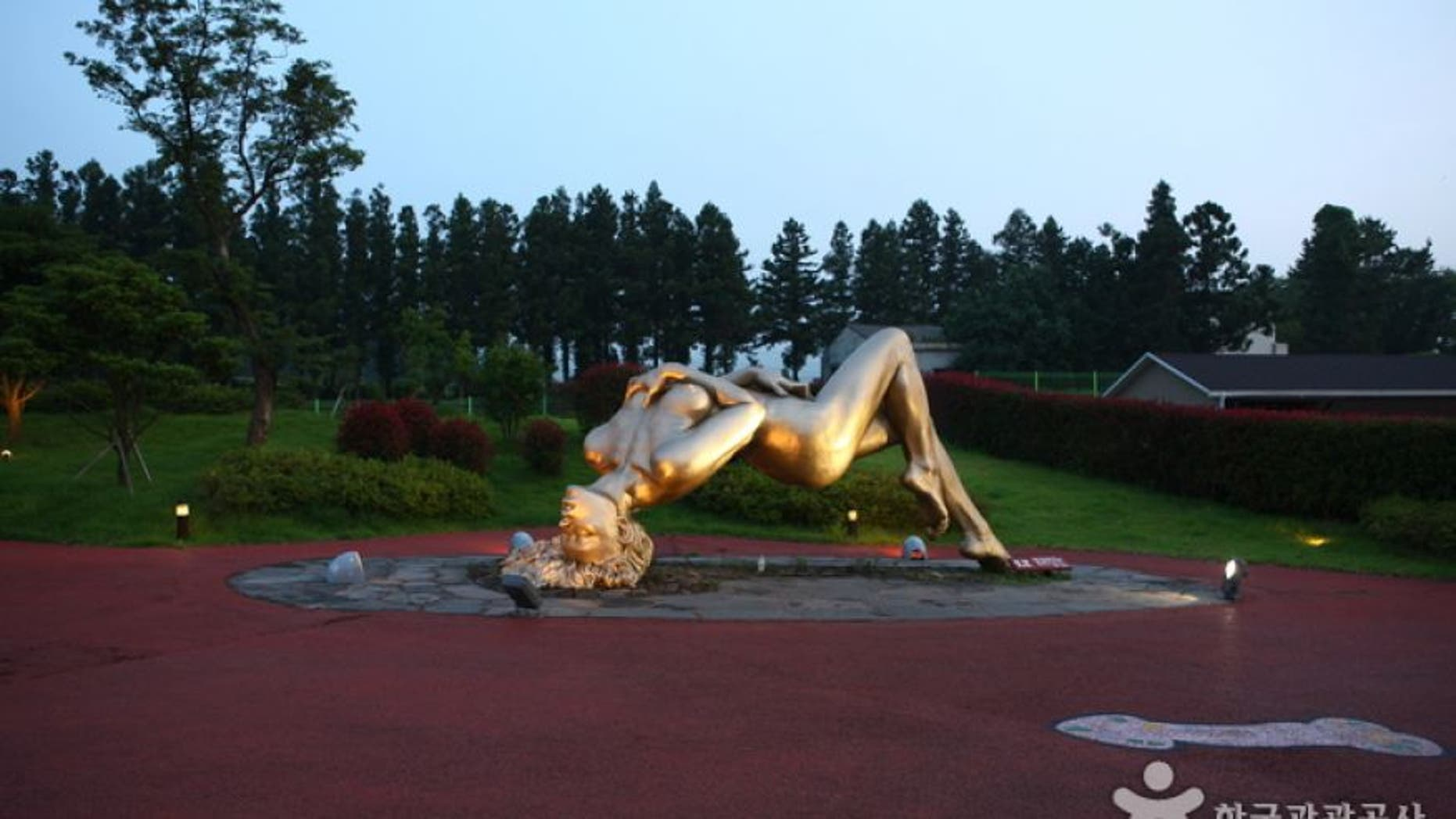 Taiwan's proposed park is likely to be modeled on Jeju Loveland in South Korea that has over 140 sculptures dedicated to sex and lovemaking.