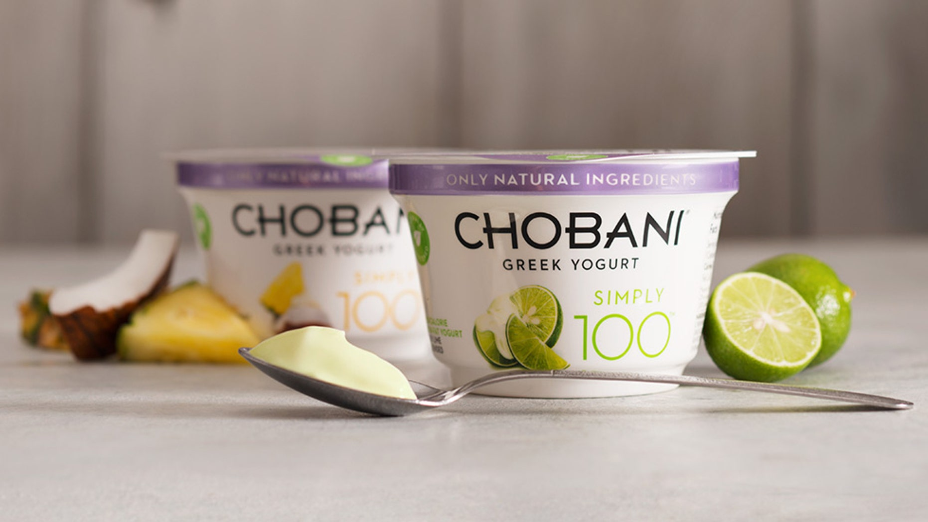 The Greek yogurt giant is opening its doors to other innovative food companies.