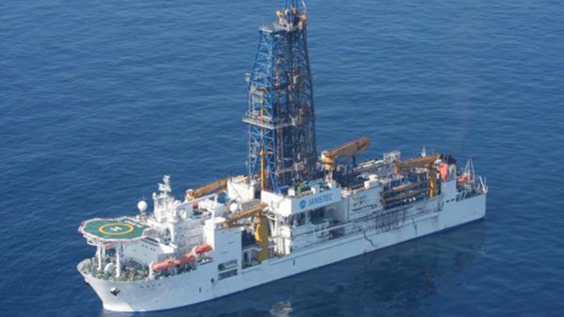 The Chikyu, which set a record by drilling more than 6,926 feet (2,111 meters) beneath the seafloor, deeper than ever before.