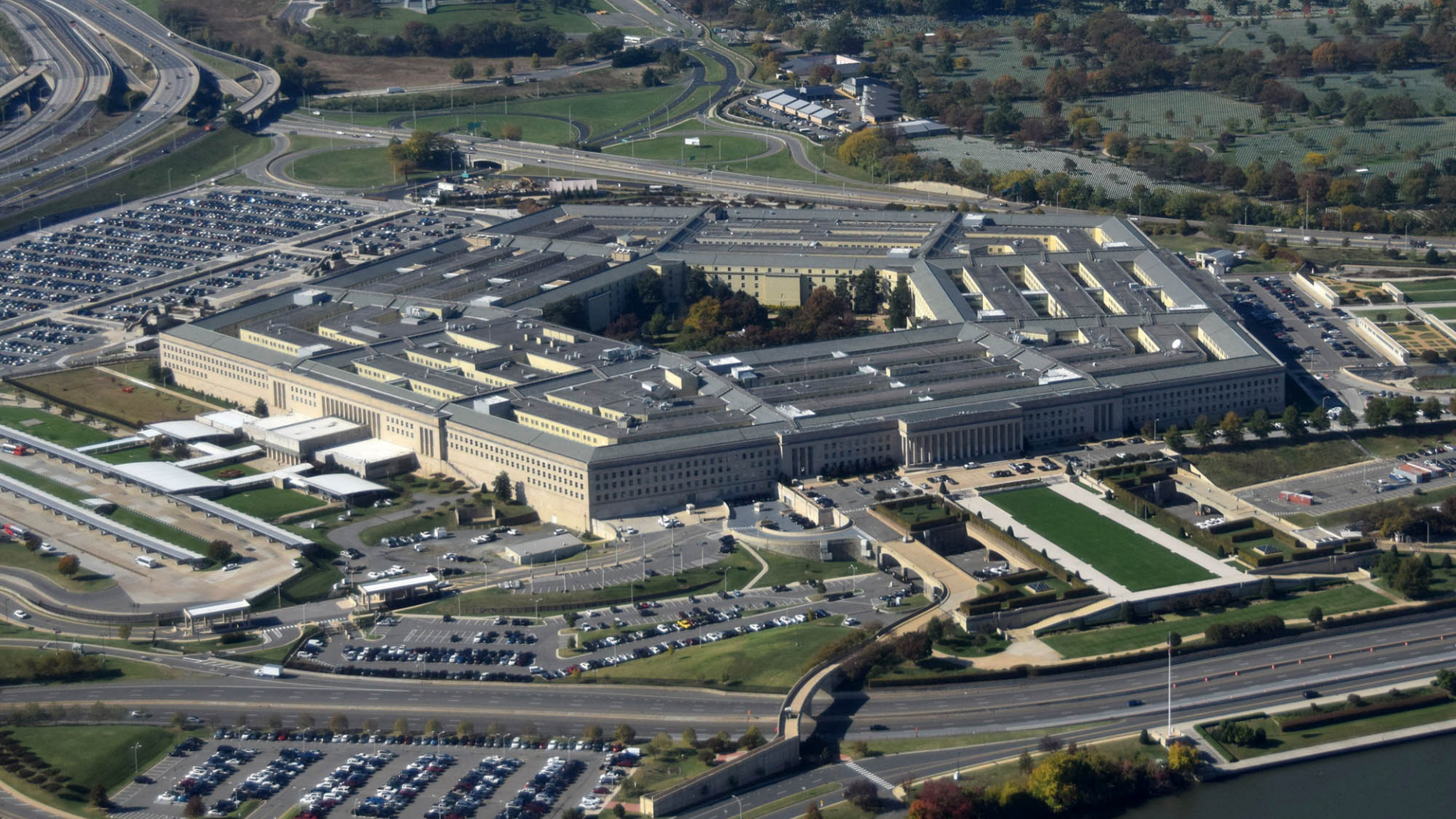 The Pentagon conducted a secret program from 2007 to 2012 to investigate UFO reports by military personnel.