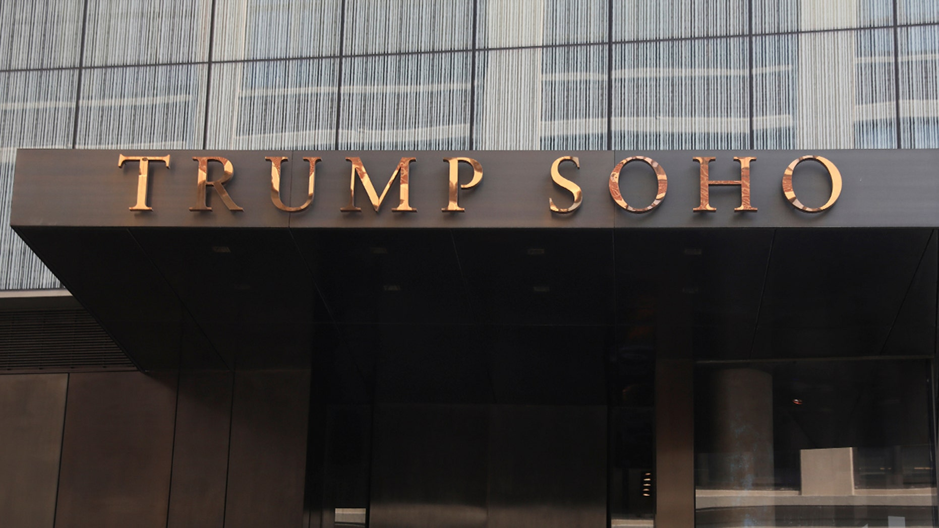 It will now be known as the Dominick Soho Hotel and Spa.