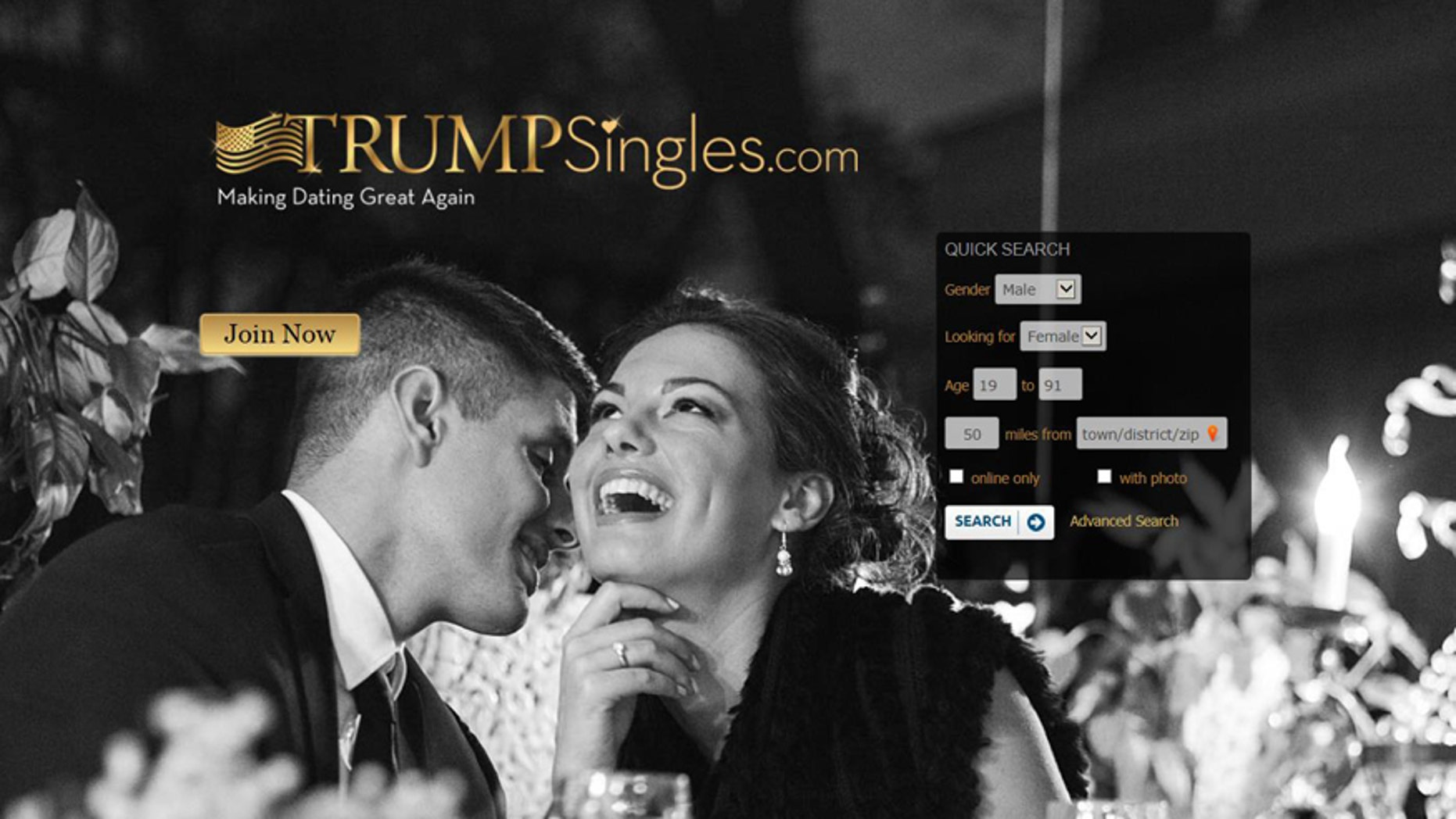 Spike dating site