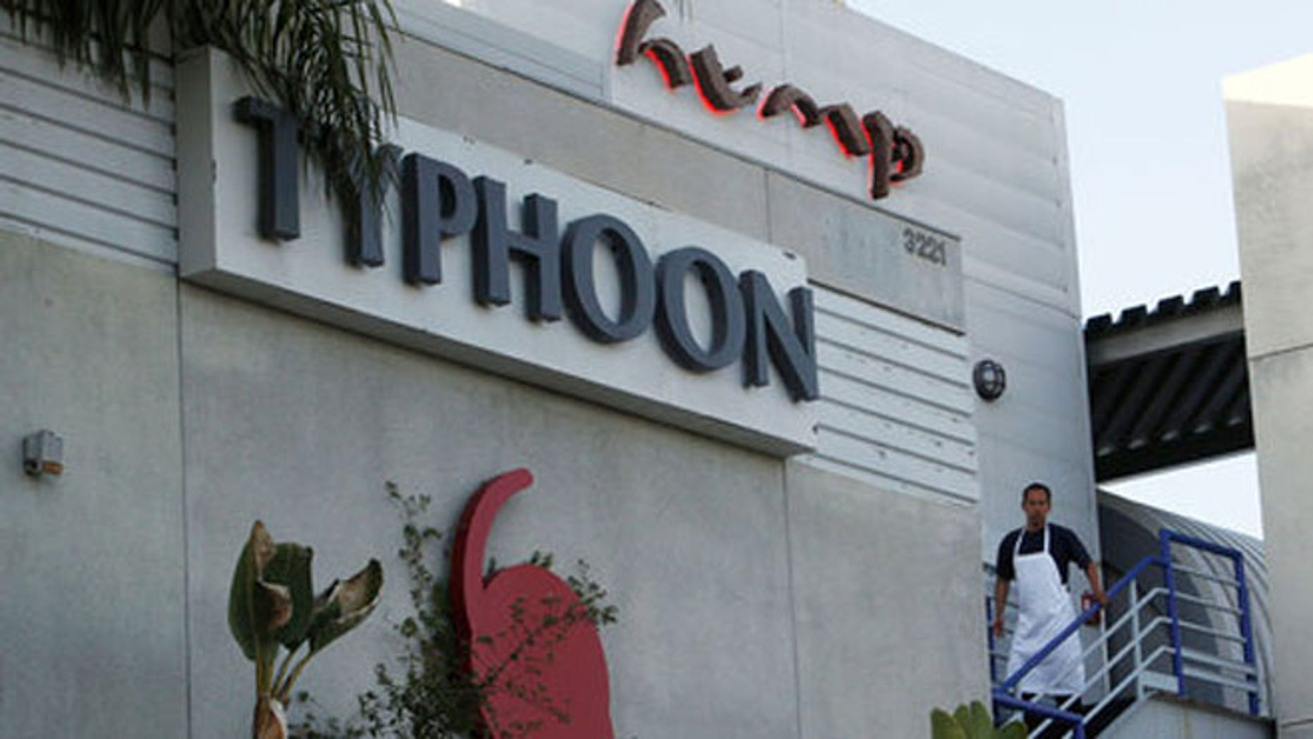 Typhoon Restaurant Inc., parent of The Hump restaurant, were charged with selling Sei whale meat.