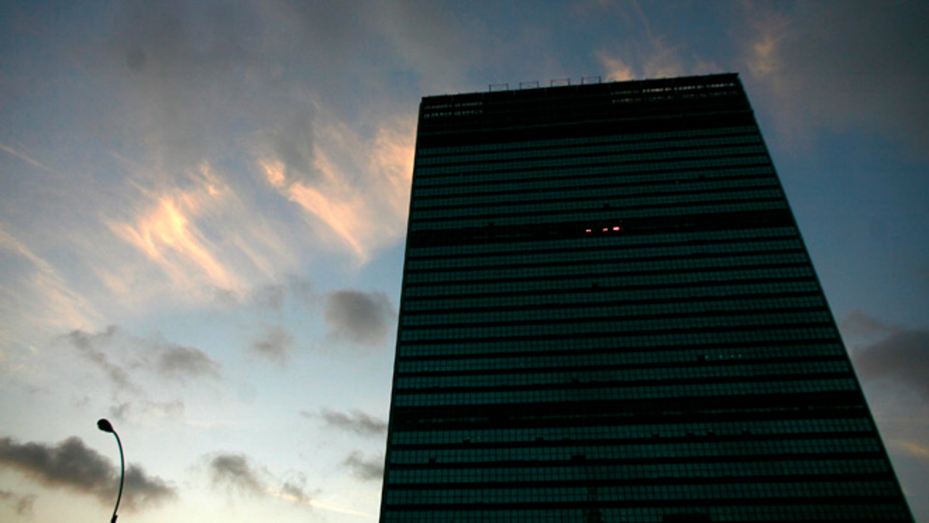 This file photo shows the United Nations headquarters building. (Reuters)